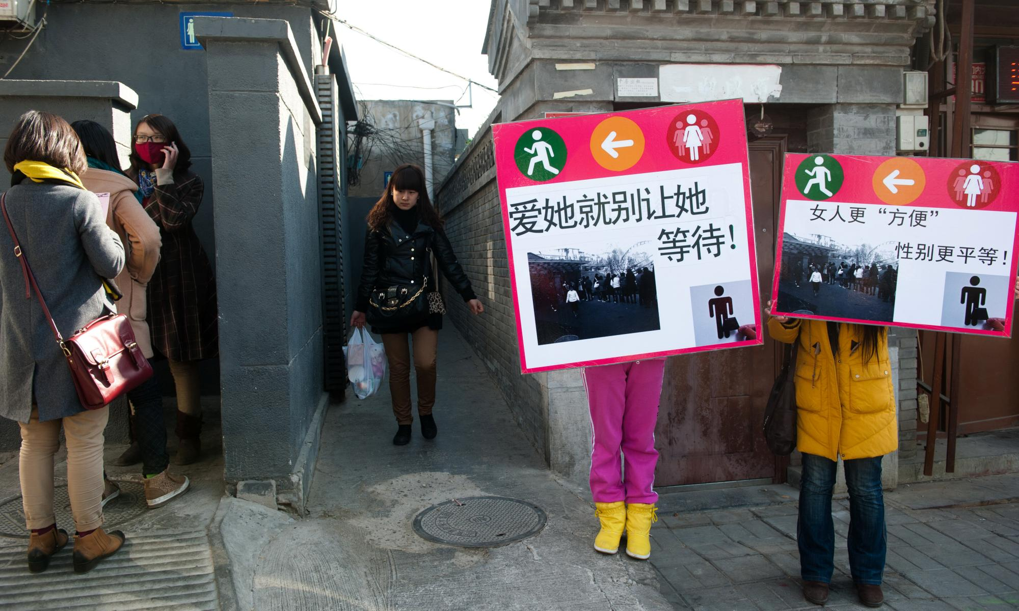 women s rights in china China now has built a complete legal system concerning the protection of women's rights and interests the all-china women's federation.