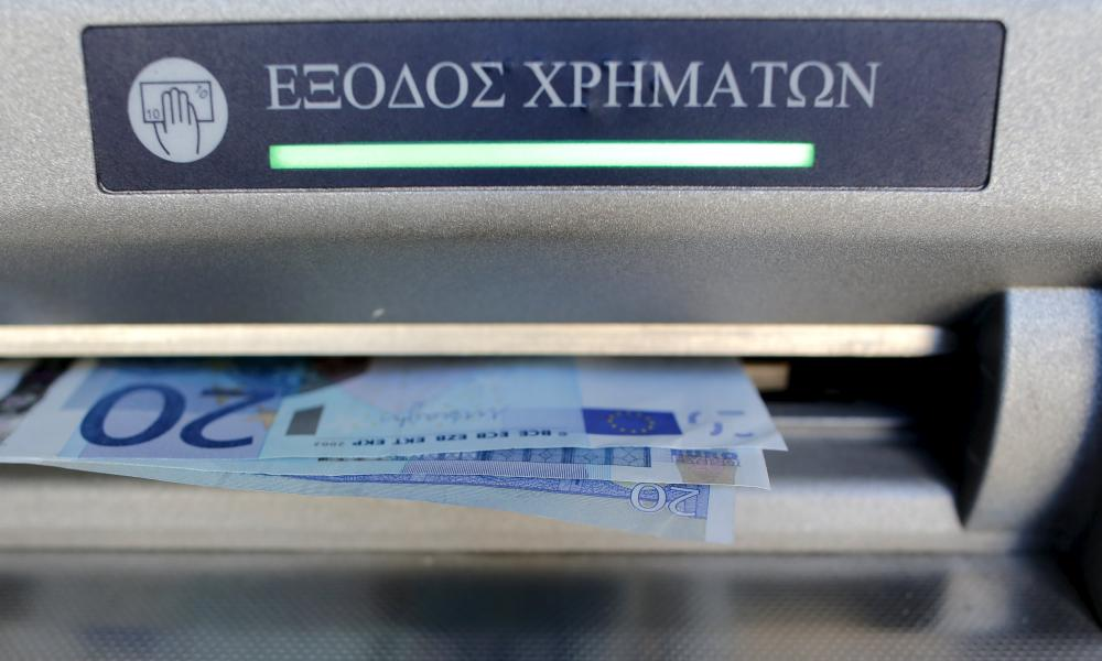 A cash machine in Greece