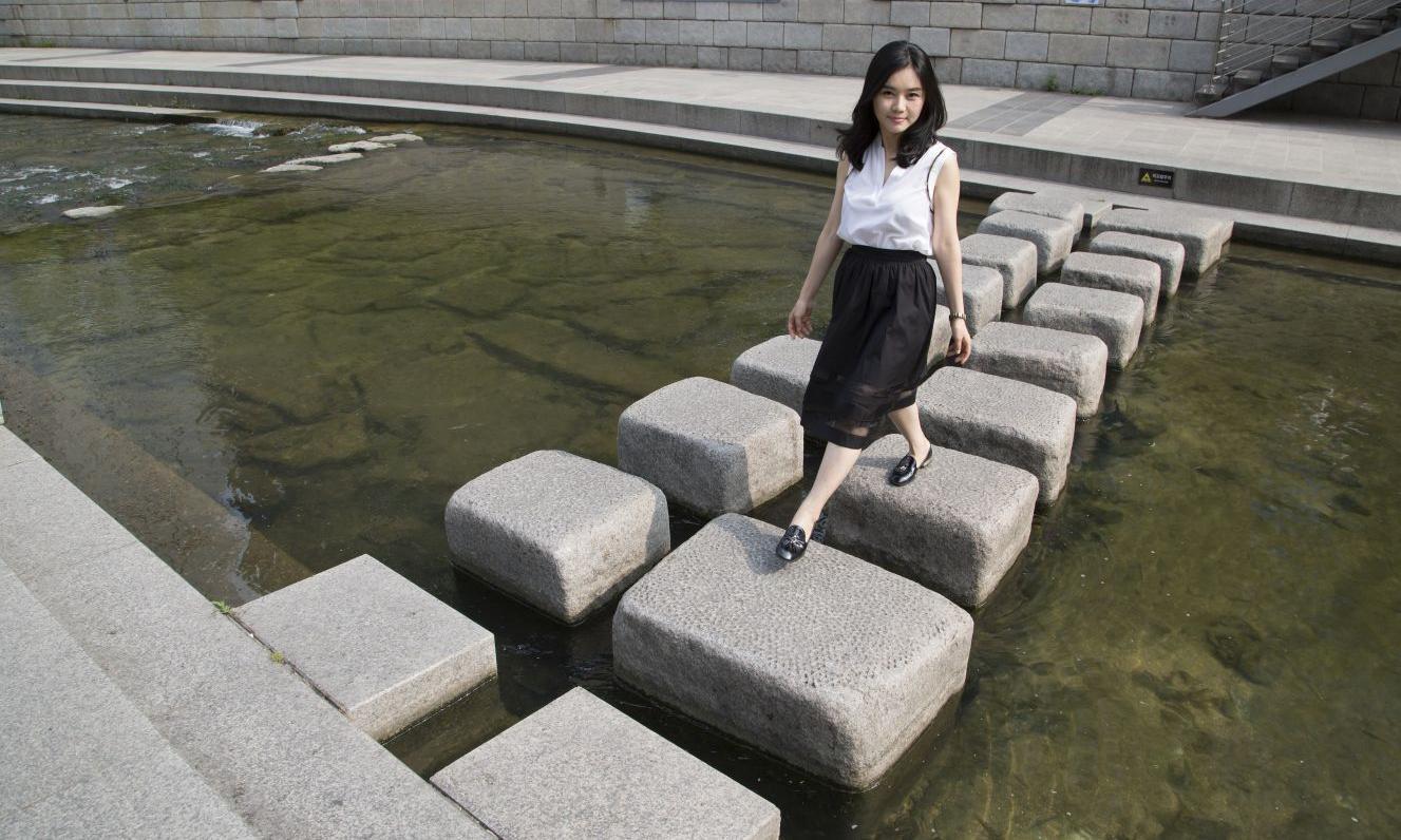 Korean News - Magazine cover