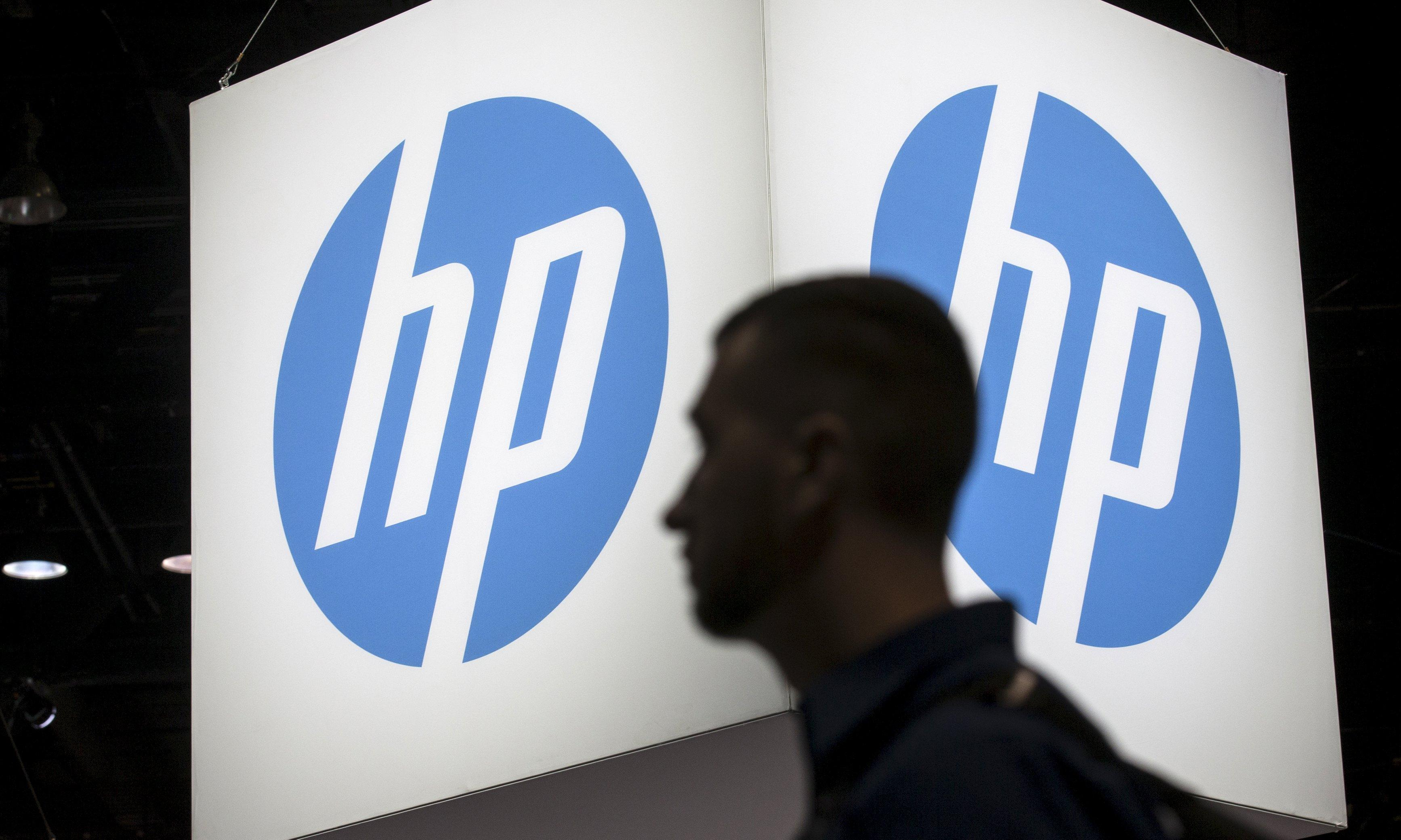 hewlett packard case study analysis