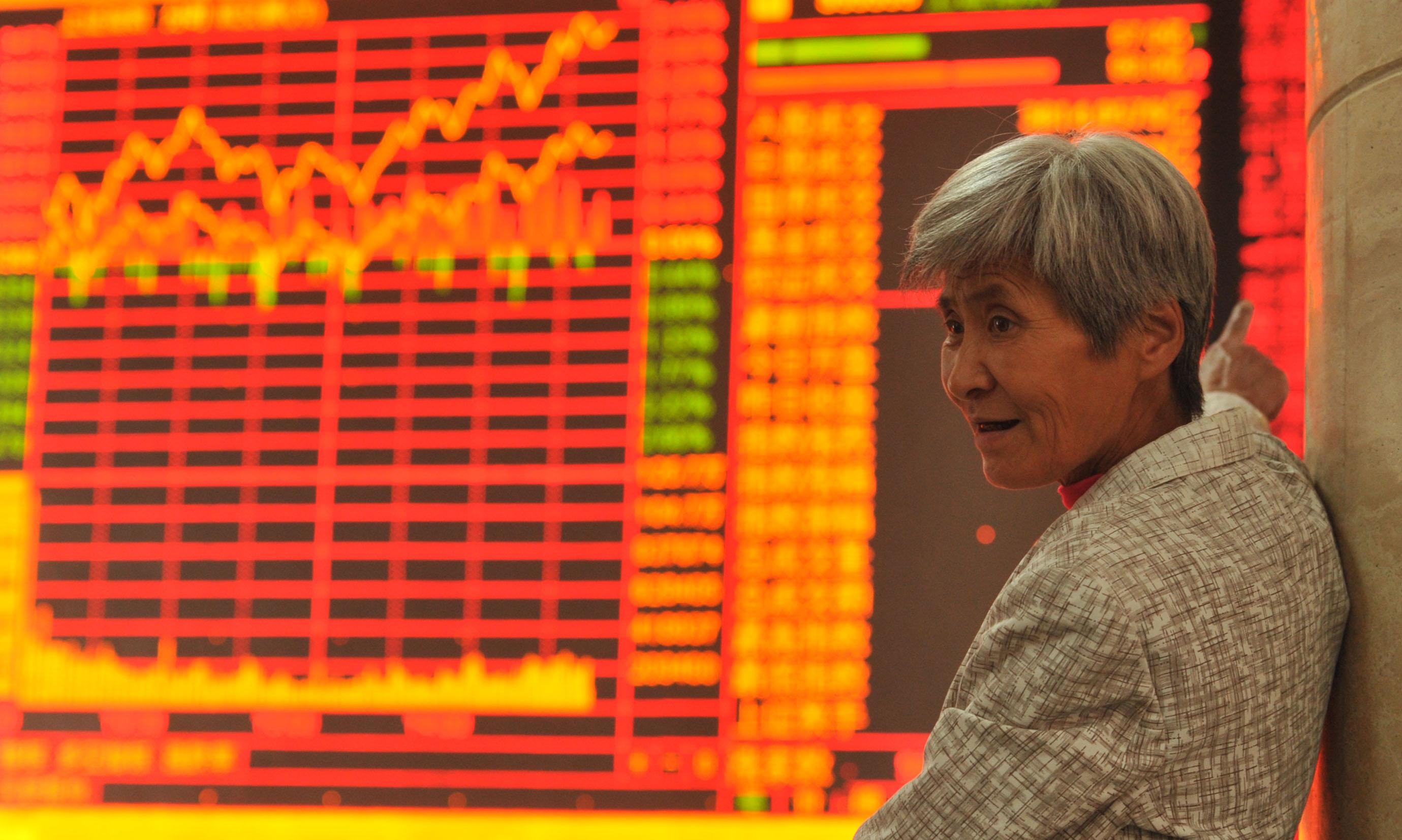 China interest rate cut fuels fears over ailing economy