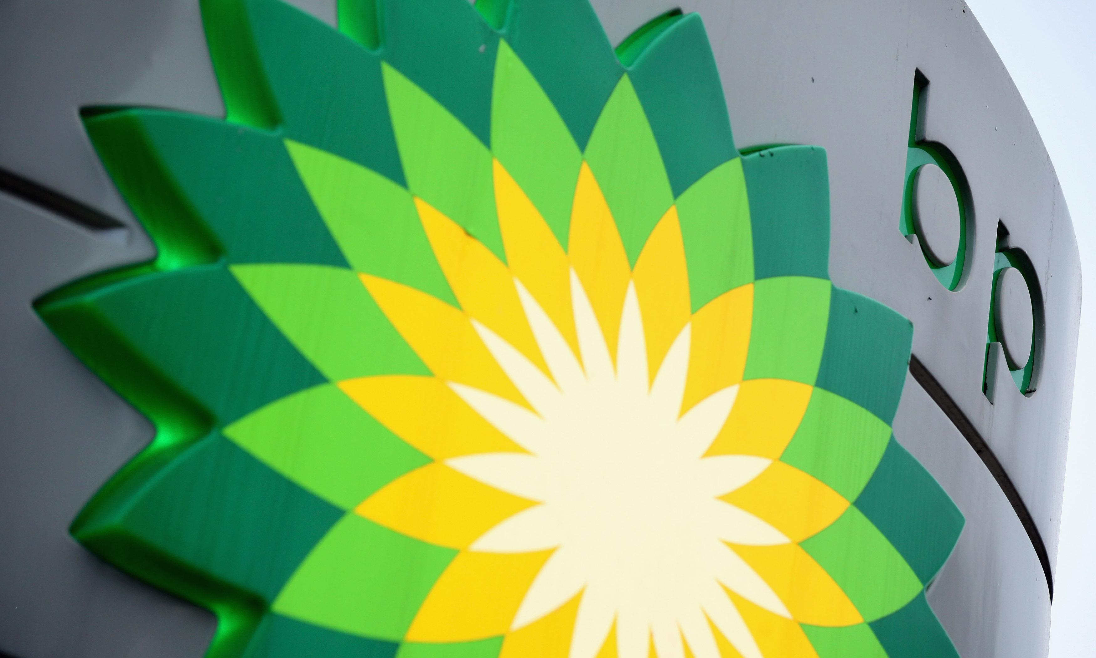 BP reveals $6.3bn quarterly loss due to Deepwater Horizon bill