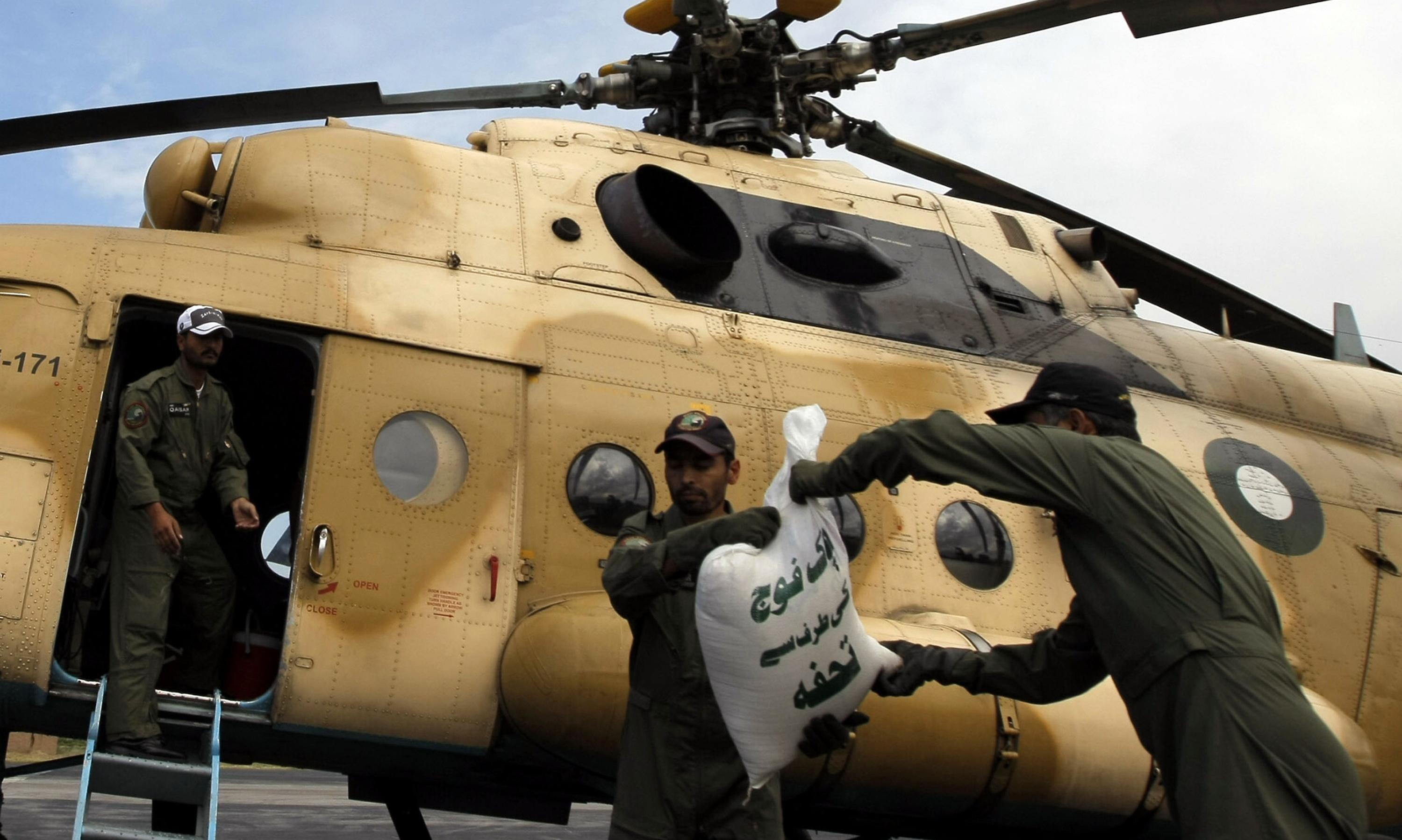 Afghanistan earthquake: rescue teams struggling to reach survivors