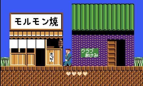 Takeshi ရဲ့စိနျချေါမှု