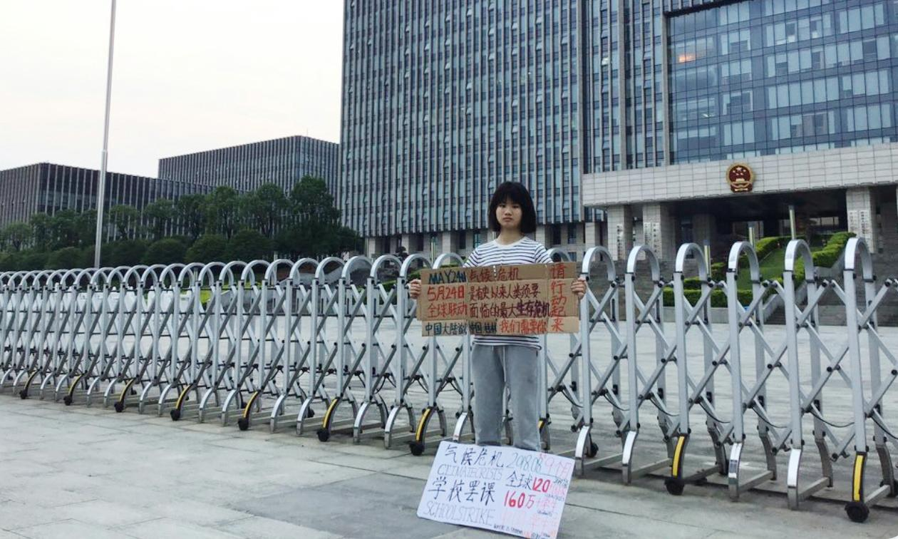 China's young climate heroes fight apathy – and the party line
