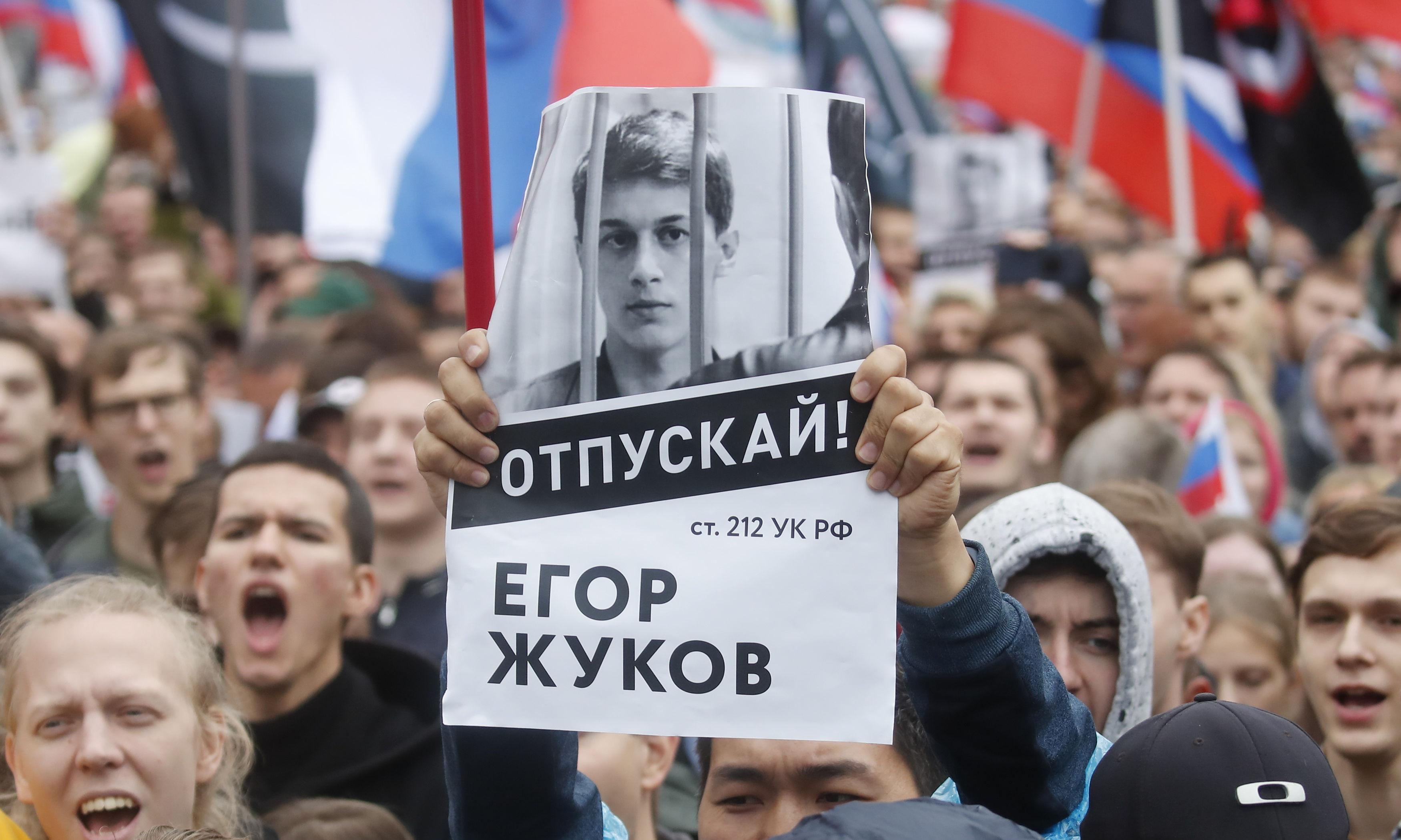 Putin's 20 years in power producing new generation of protesters