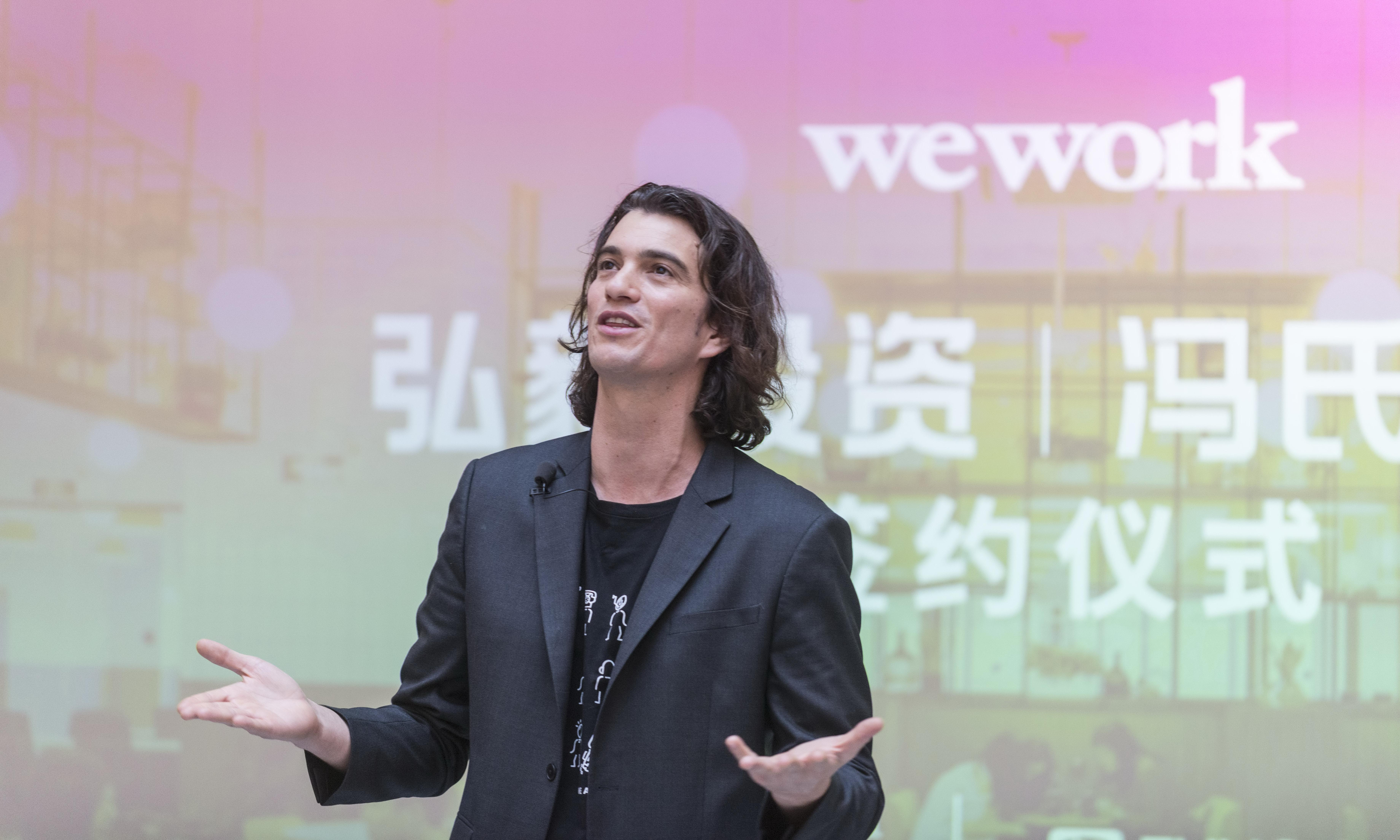 Hubris of a high-flyer: how investors brought WeWork founder down to earth