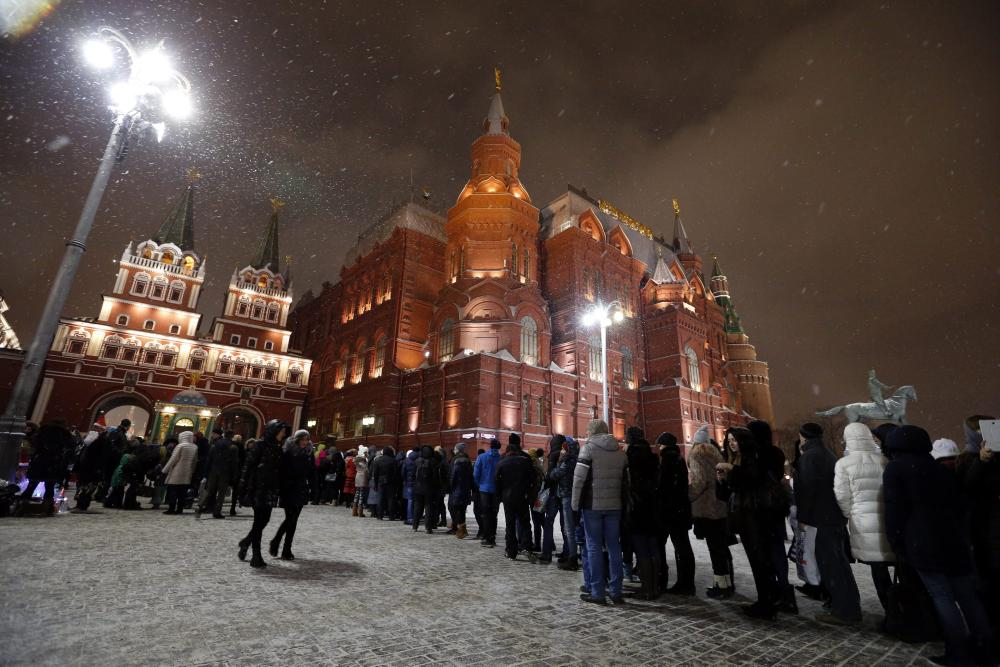 Queues to enter Red Square, Moscow, on Wednesday.