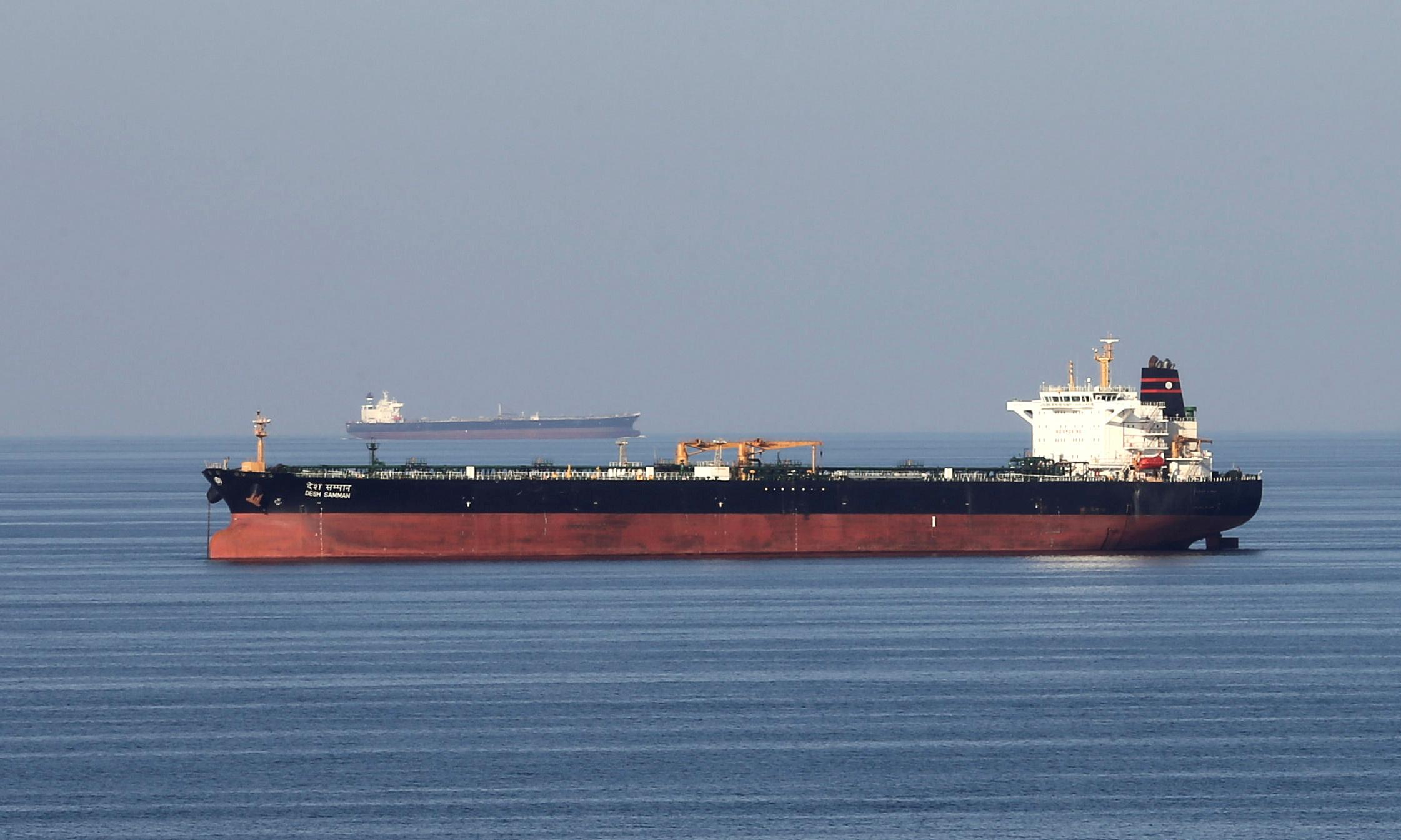 Concern grows over oil tanker last seen off Iran