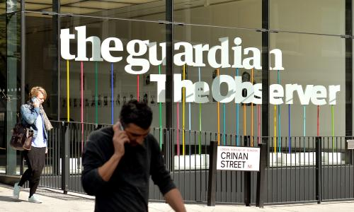 The Guardian Newspaper office on York Way, north London. Kings Plae