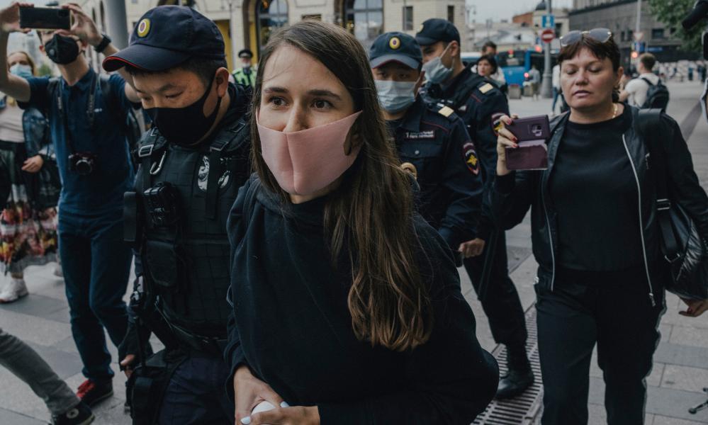 Journalist Sonya Groysman is arrested