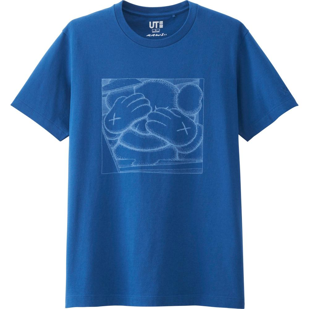 From uniqlo to zayn and gigi what s hot and what s not for Uniqlo moma t shirt