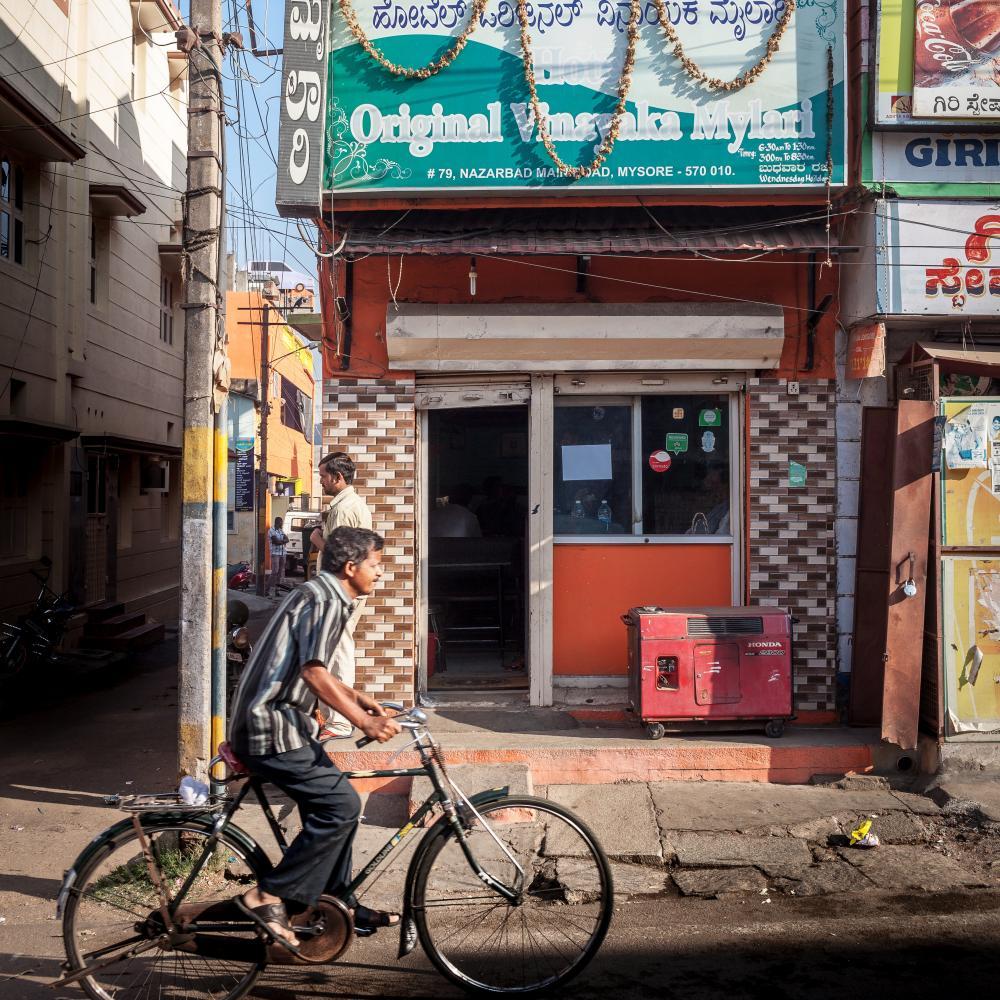 Hotel Original Vinayaka Mylari, Mysuru, India.