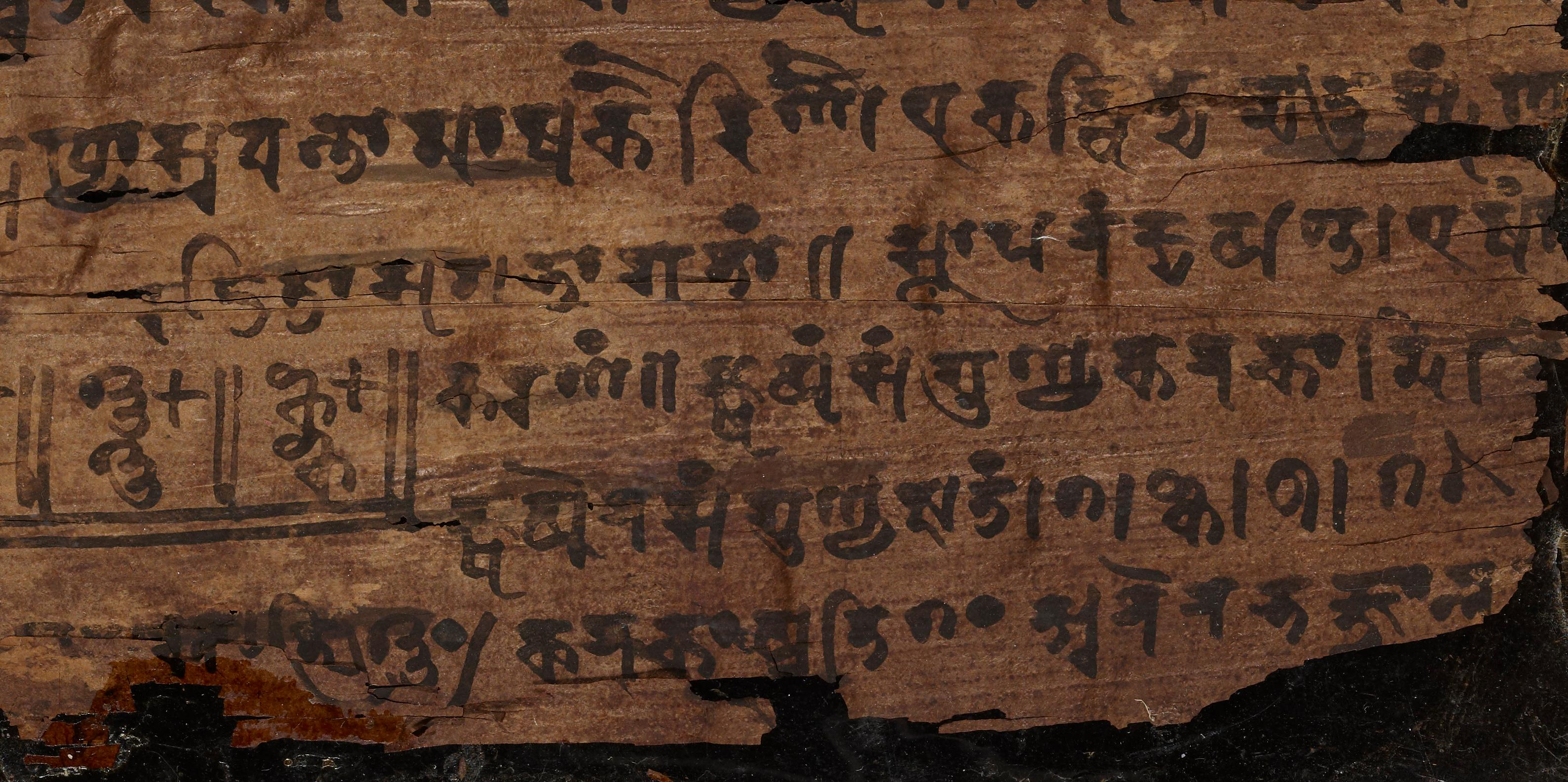 Much ado about nothing: ancient Indian text contains earliest zero symbol