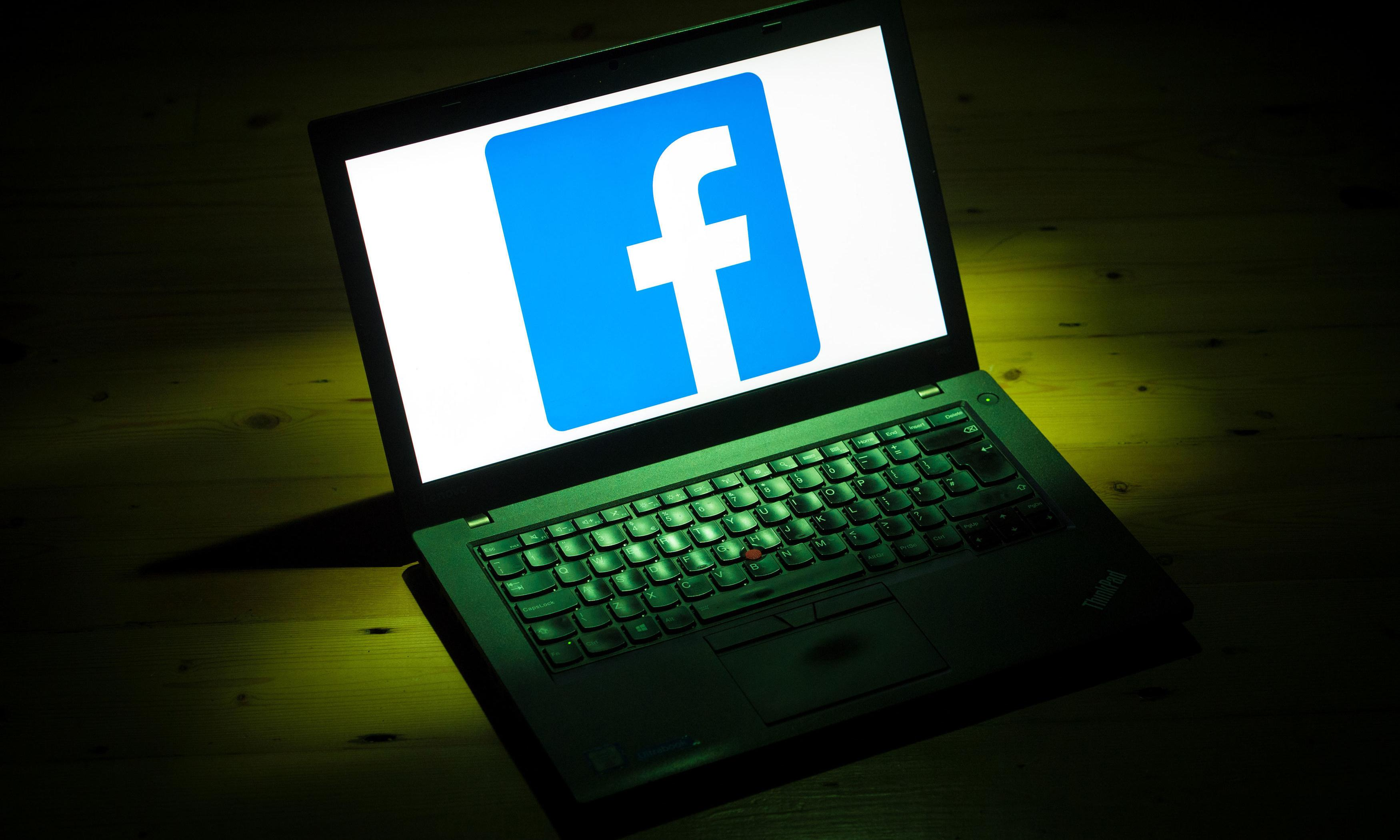 Facebook removes hundreds of pages 'linked to Russian site'
