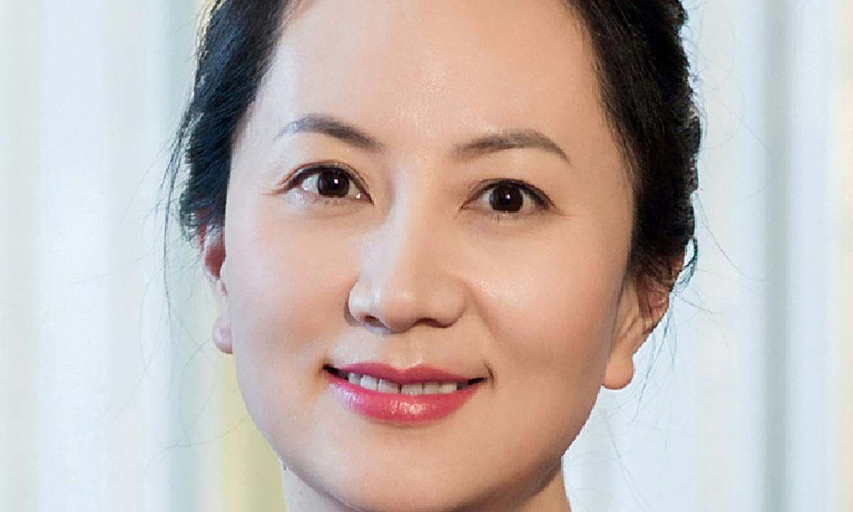 Meng Wanzhou: Canadian court frees Huawei CFO on bail