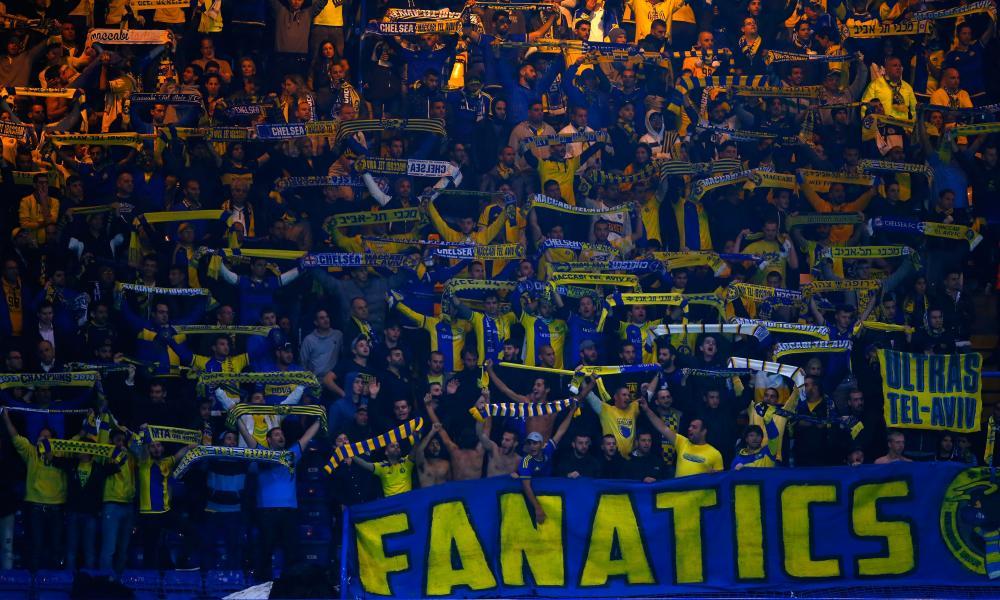Maccabi Tel Aviv fans