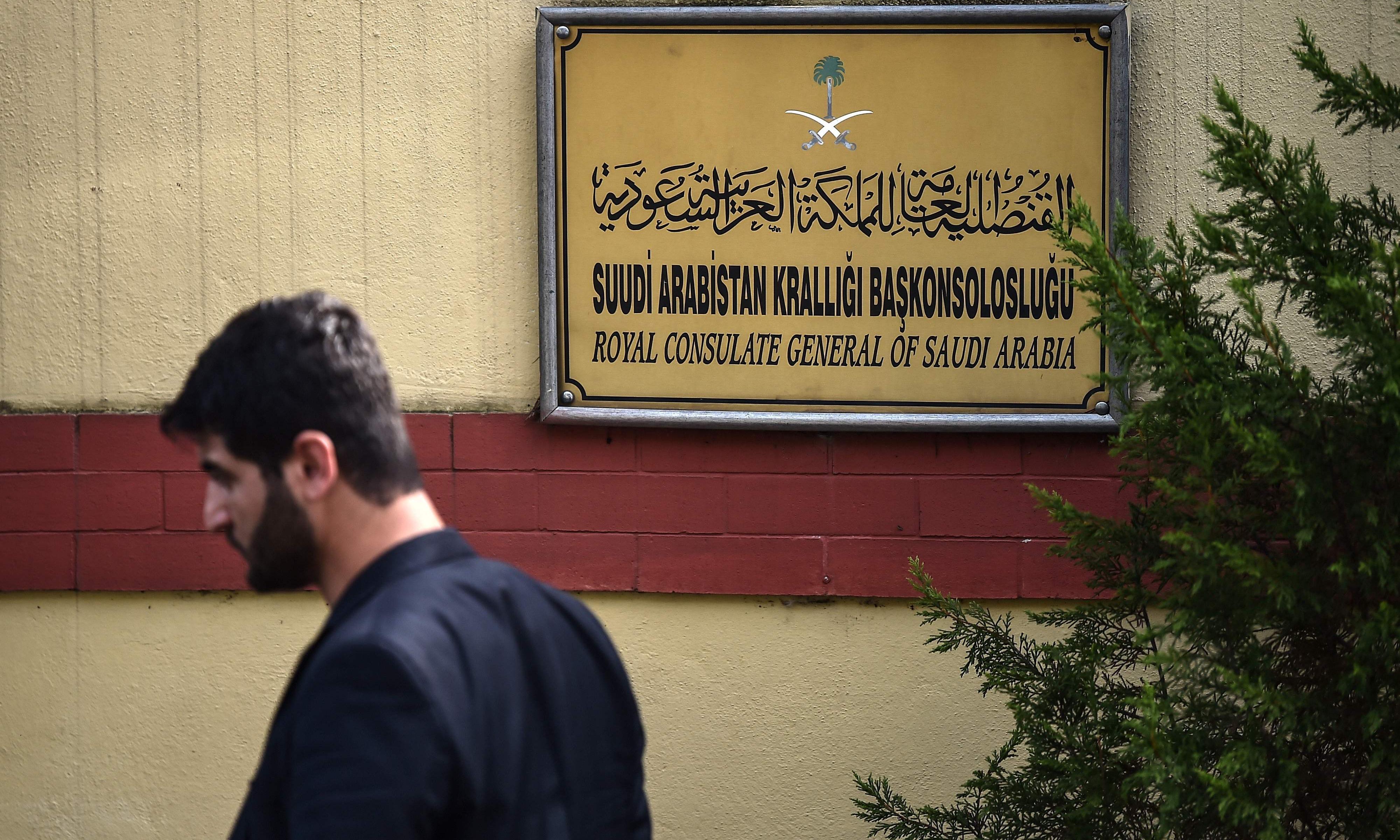 Jamal Khashoggi's body was 'dissolved', says Erdoğan adviser