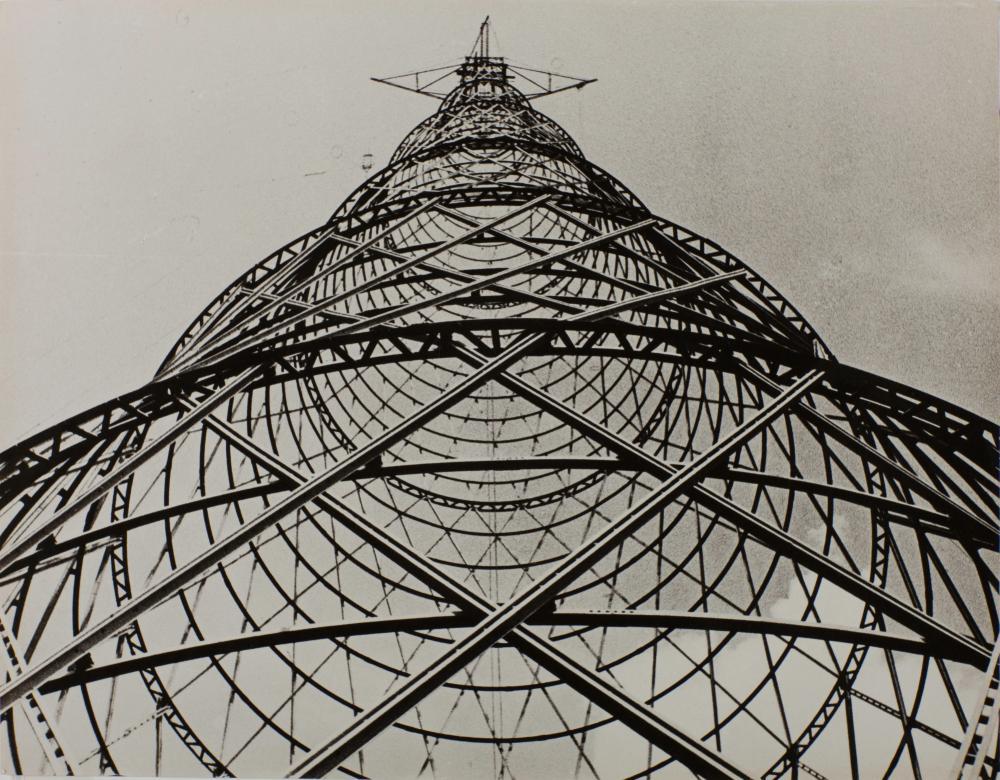 Alexandr Rodchenko's Shukov Tower, 1920.