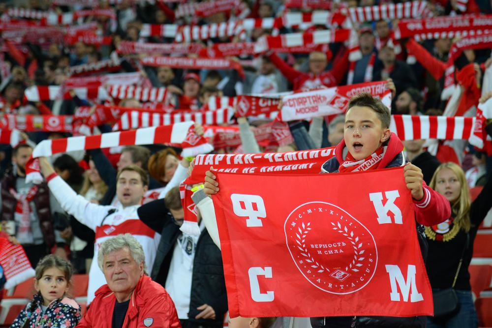 Spartak Moscow fans are ready for a long overdue Champions League campaign.
