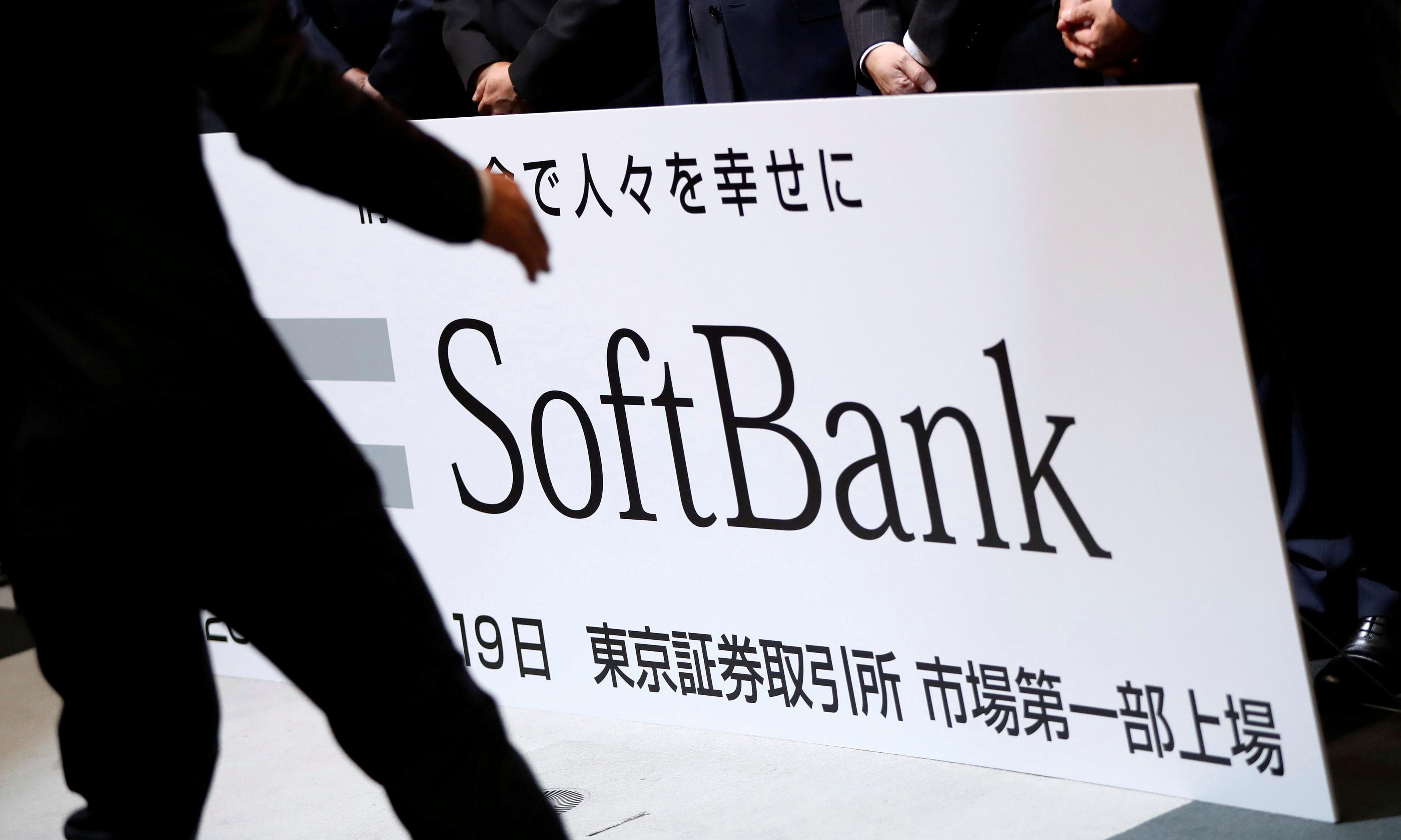 WeWork's IPO delay a blow to Japanese investment giant Softbank