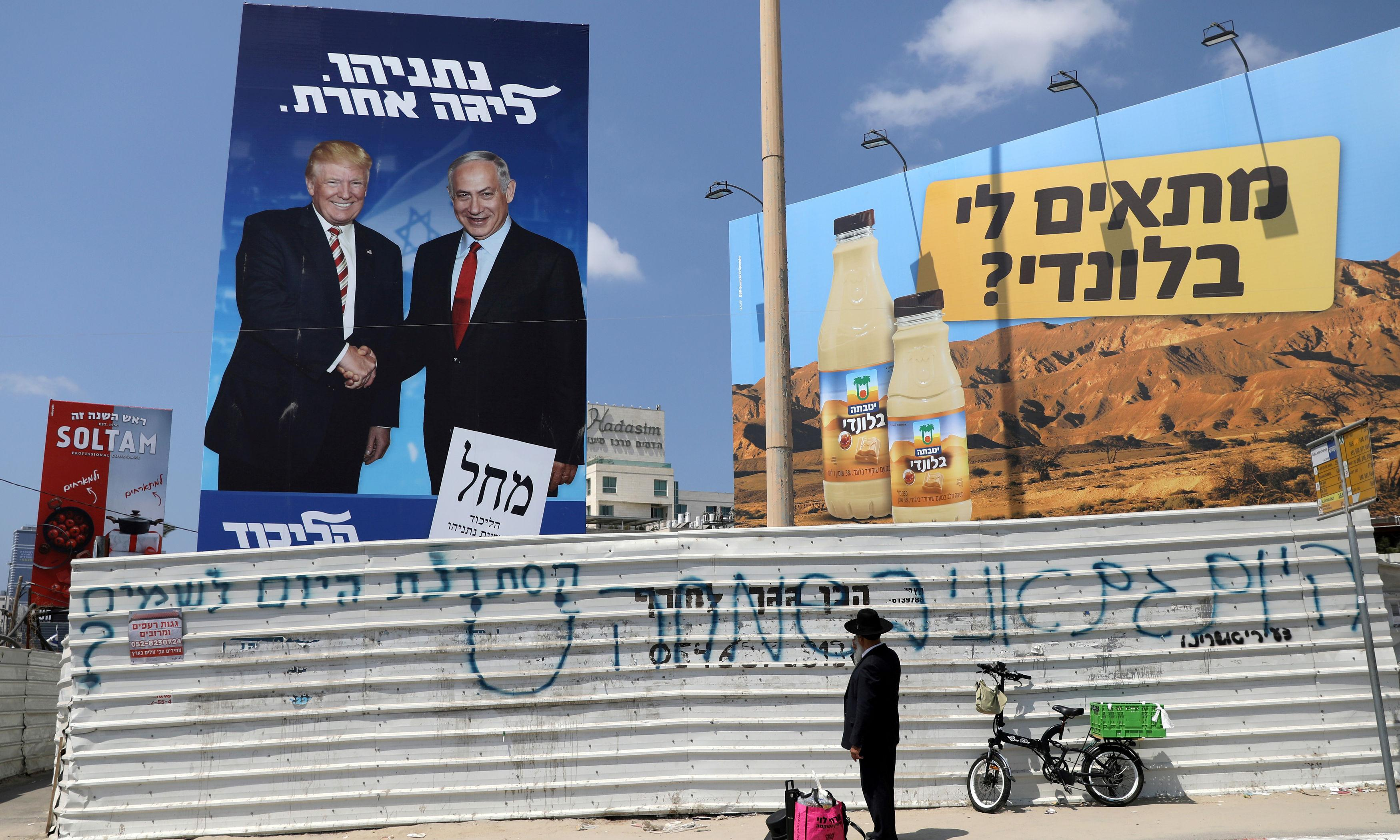 Israel election: voters head to the polls for second time this year