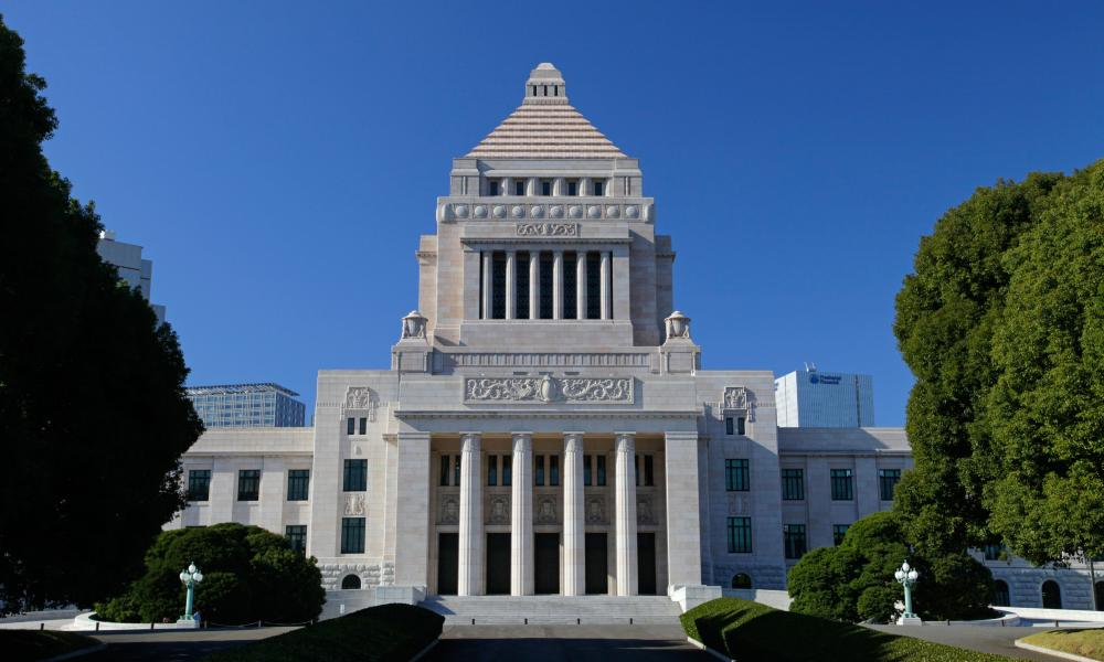 The National Diet Building, Tokyo, Japan.