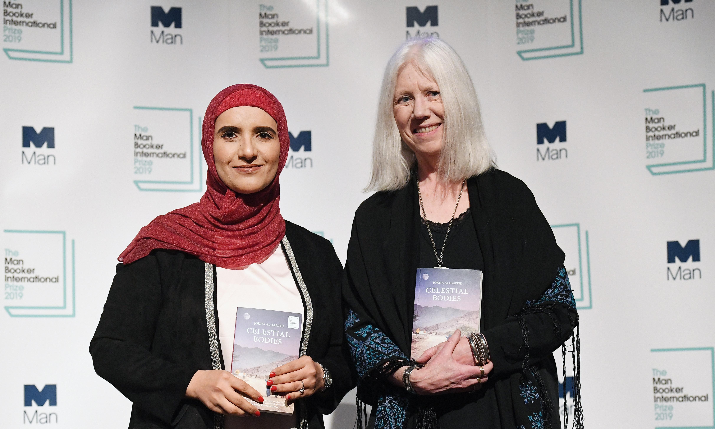Man Booker International prize: Jokha Alharthi wins for Celestial Bodies
