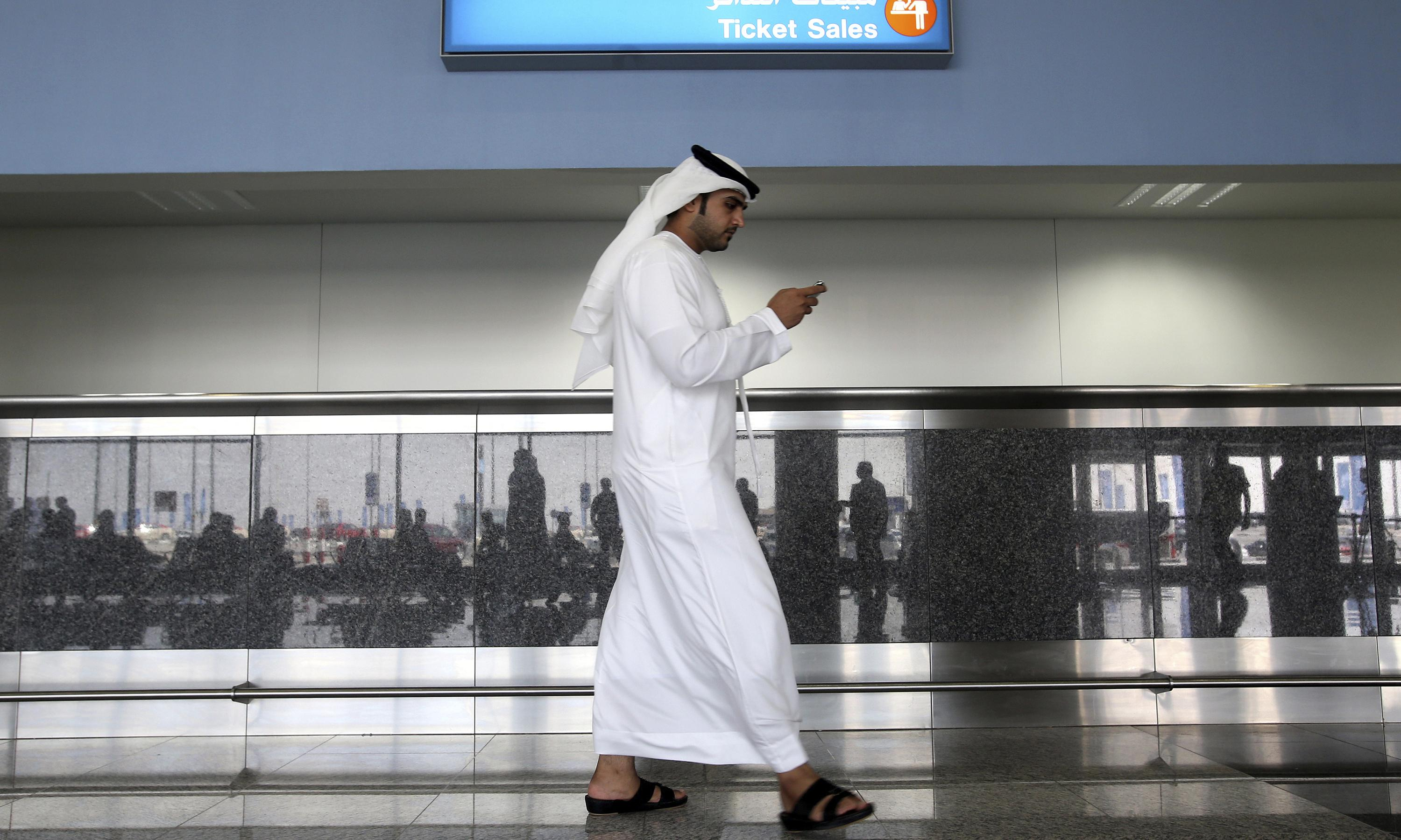 Popular chat app ToTok is actually a spying tool of UAE government – report