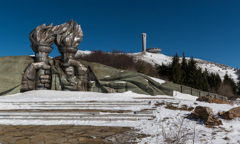The Buzludzha Monument, Bulgaria