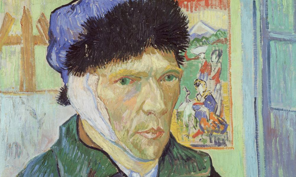 A detail from an 1889 self-portrait by Vincent van Gogh