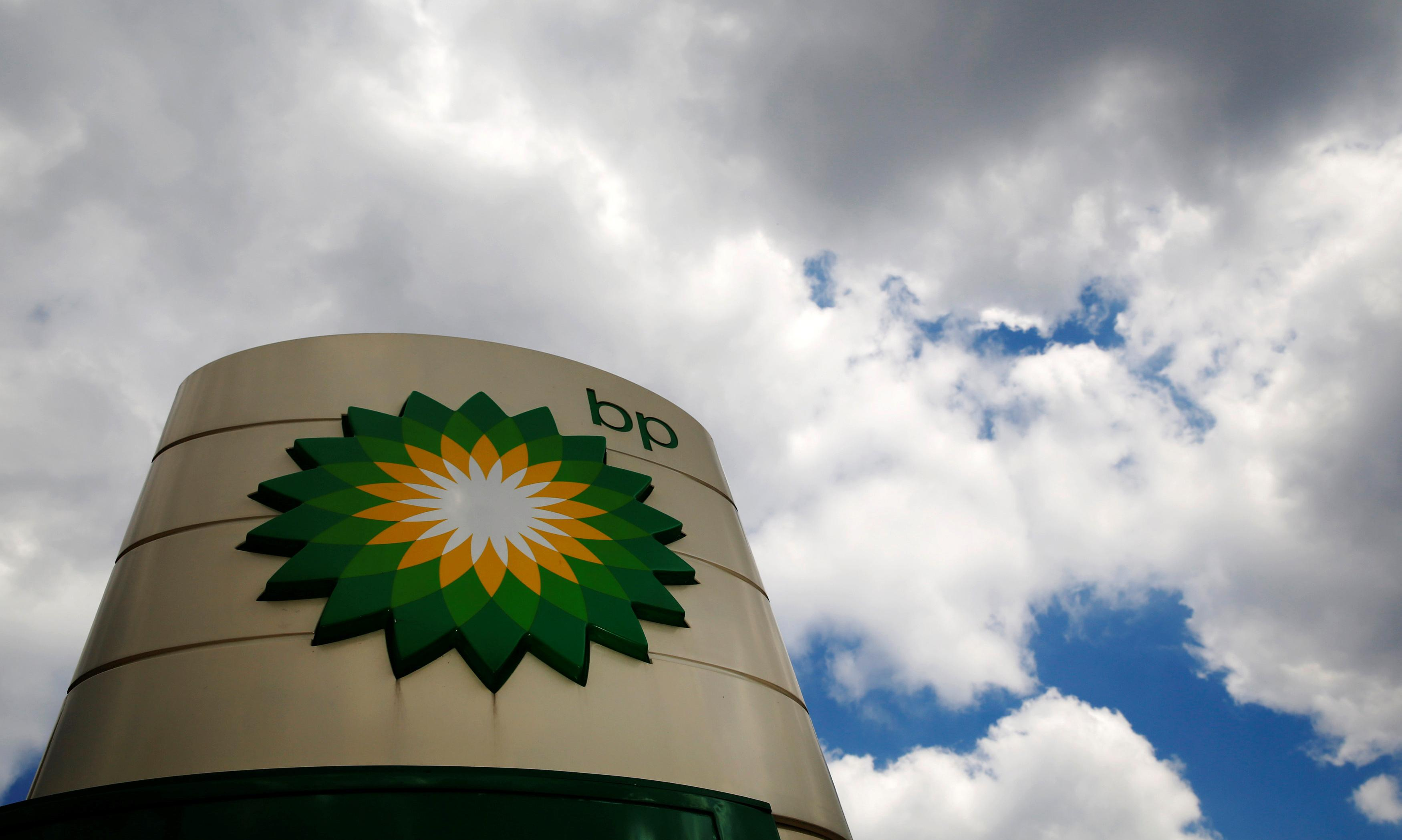 BP boosts stake in solar firm amid clean energy plan for its offices