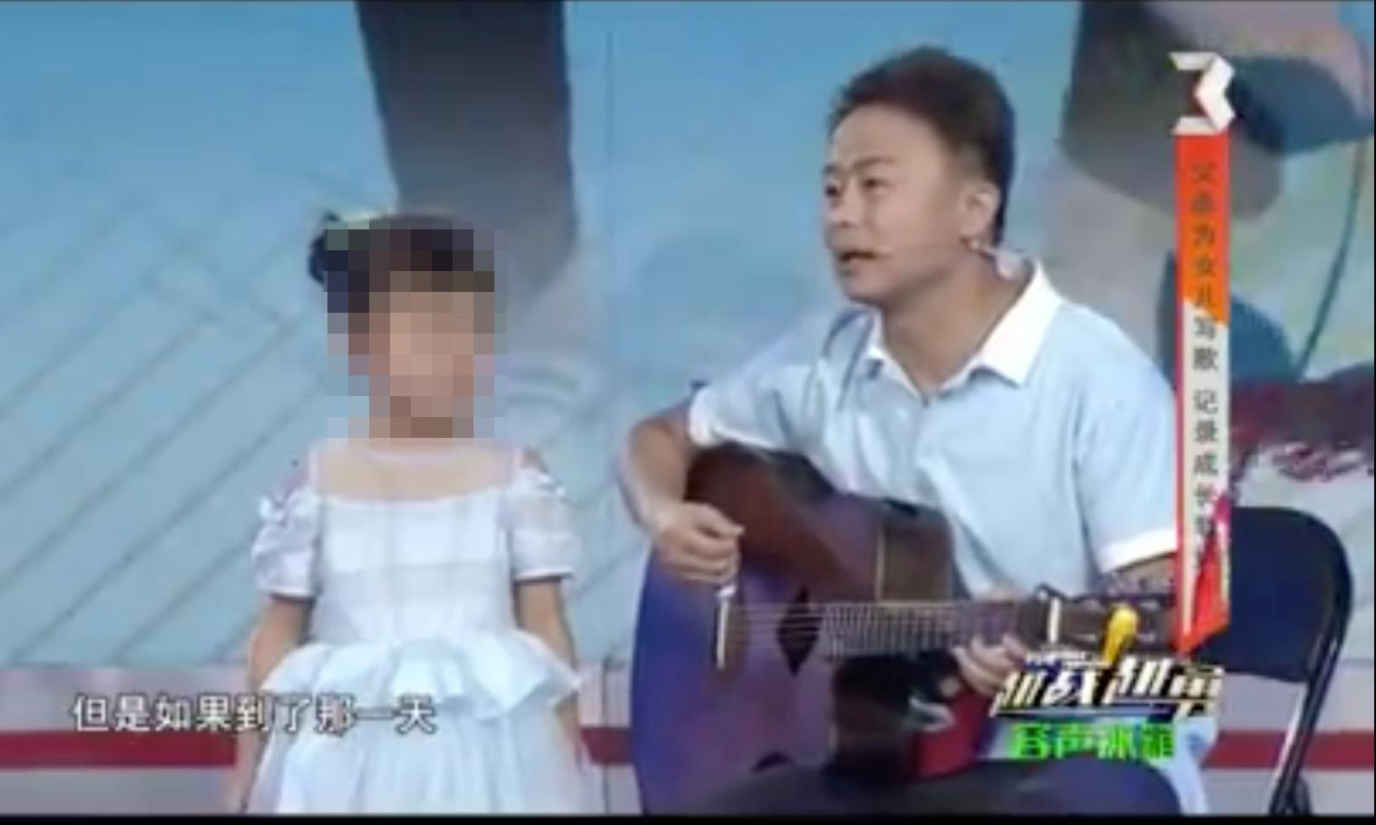 'Mommy don't go to work': sexist children's song prompts outcry in China