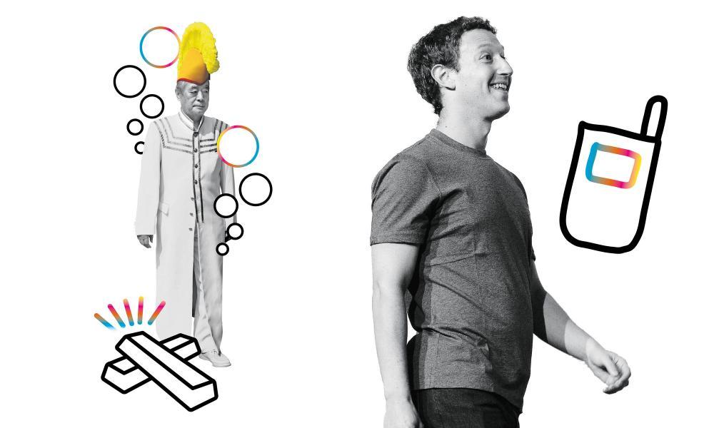 Sit in a gold-tiled room like Yoshiro Nakamatsu and have rubbish phones like Mark Zuckerberg.