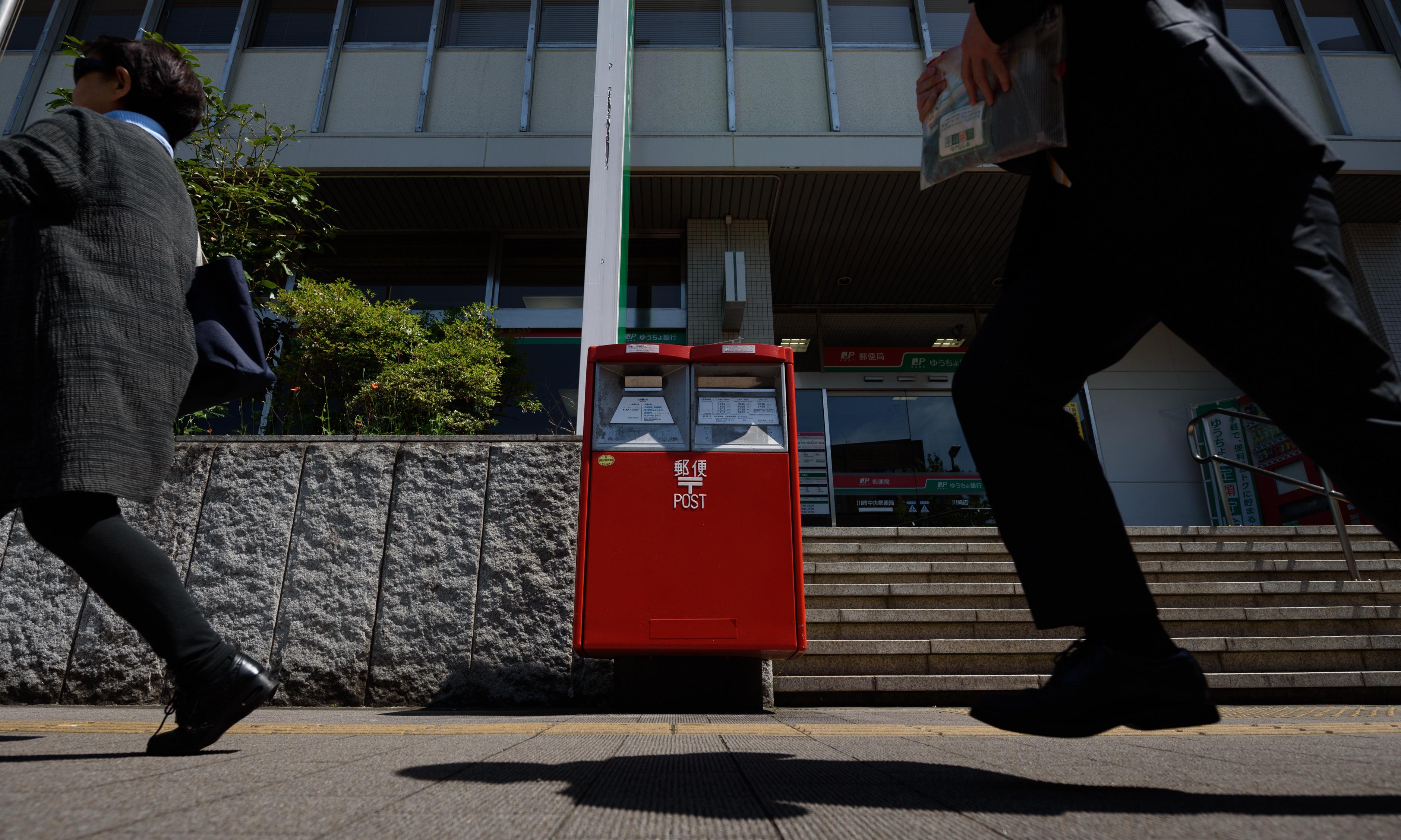 Japanese postal worker hoarded 24,000 undelivered items