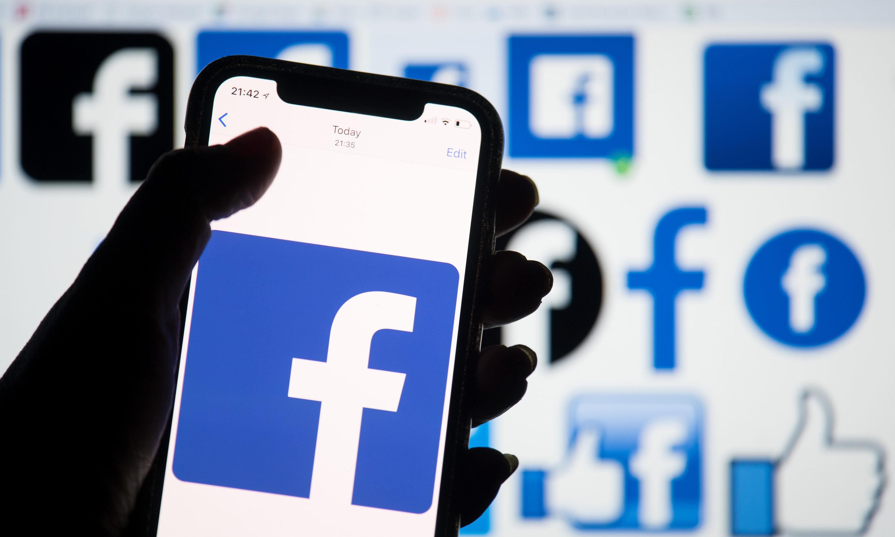 Facebook to be subject to tougher controls after EU court ruling