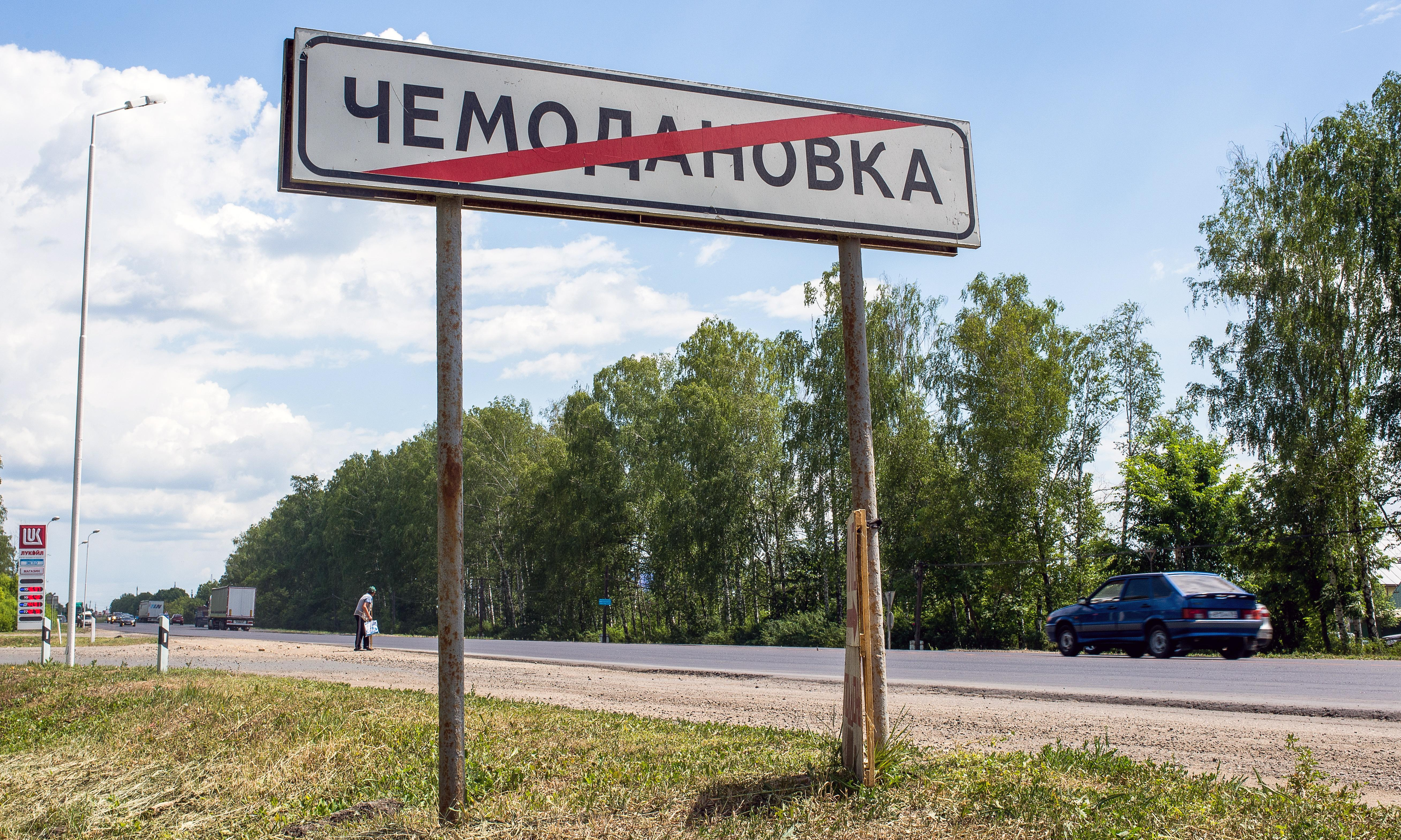 Hundreds of Roma 'forcibly removed' from Russian village