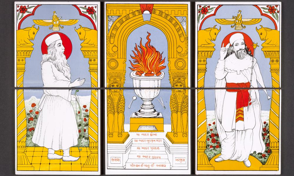 A set of Zoroastrian tiles used in a domestic Parsi shrine.