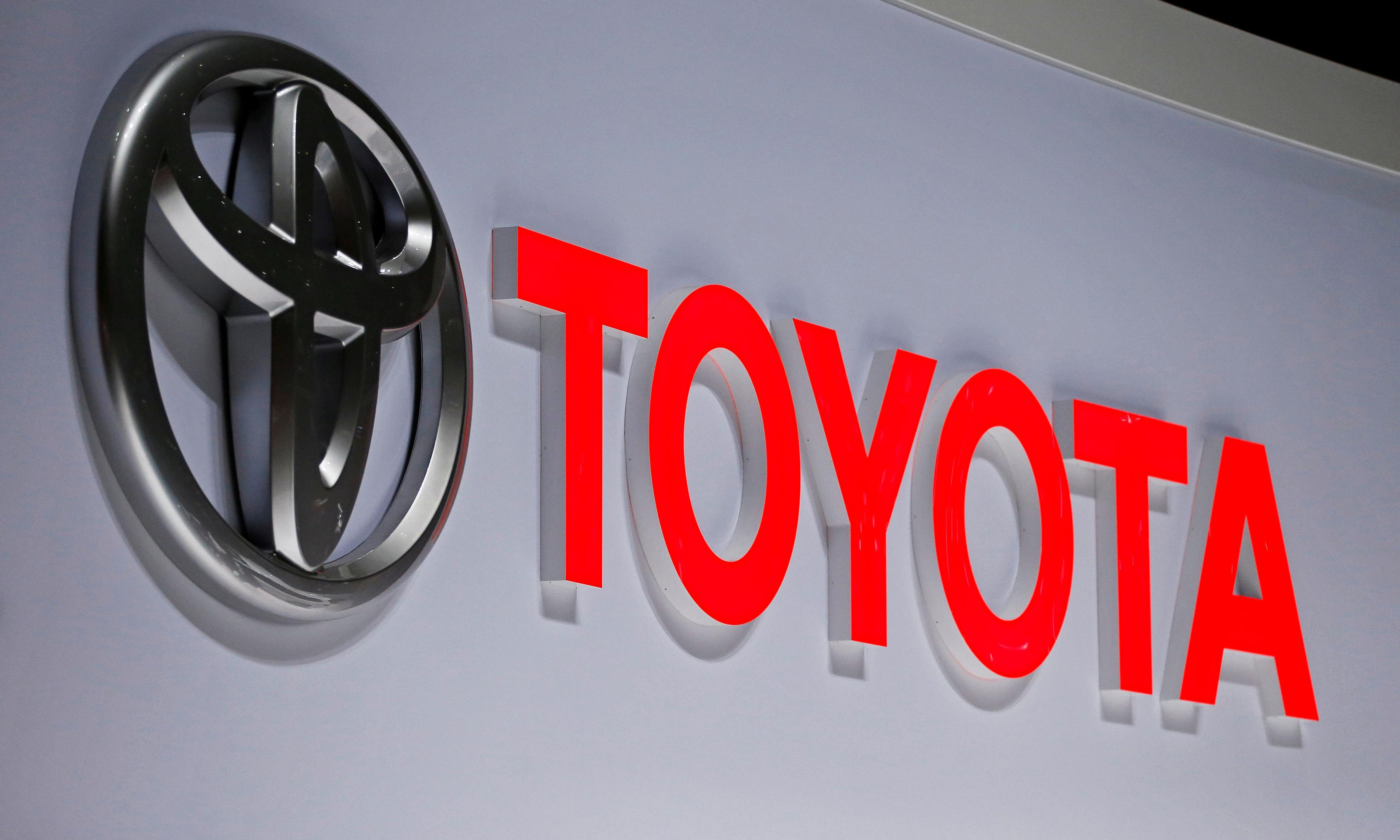 Toyota teams up with Suzuki to build hybrid cars in UK