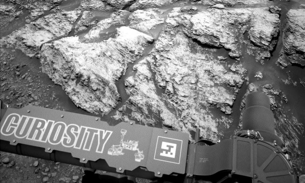 Mars rover's large methane discovery excites scientists