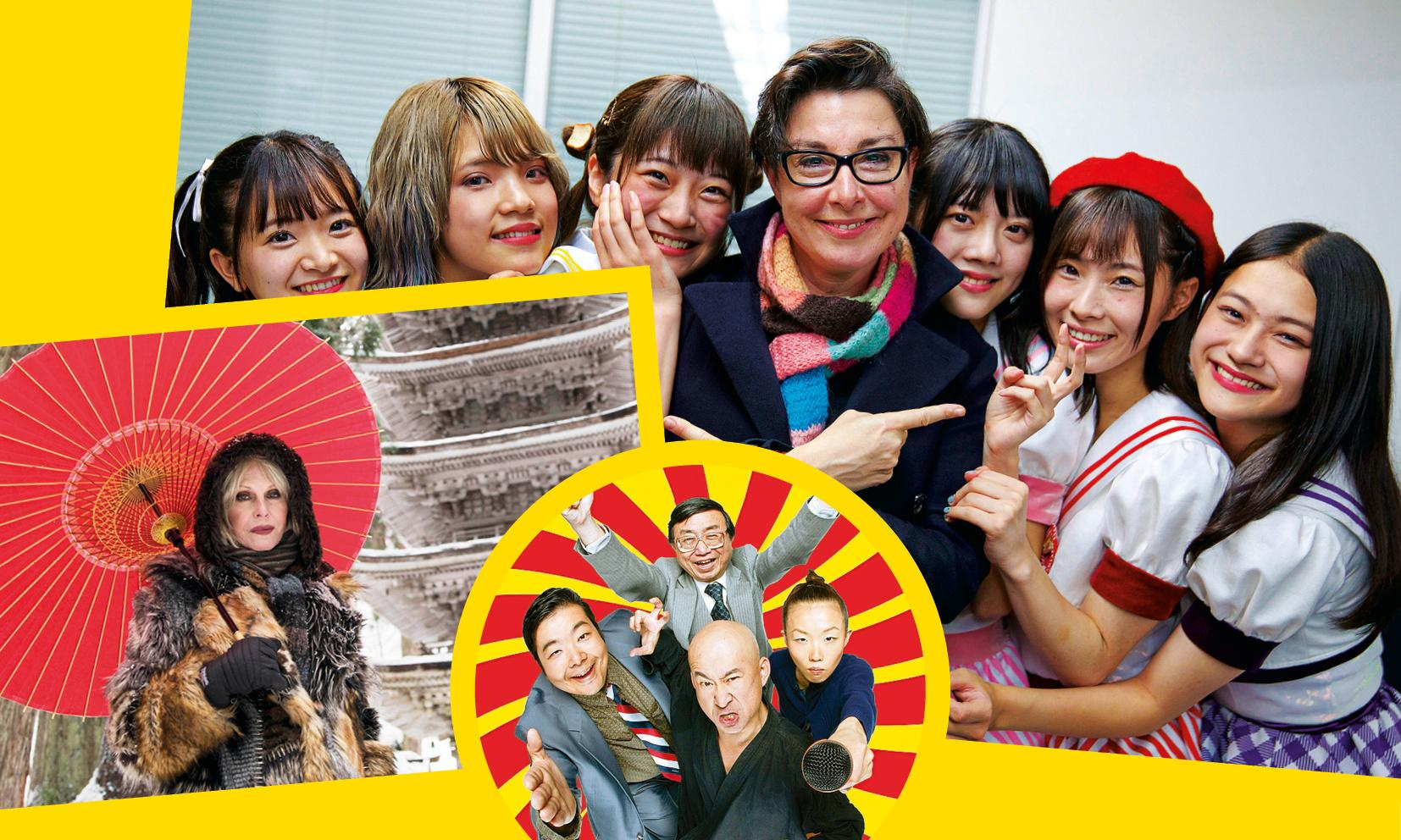 'So alien! So other!': how western TV gets Japanese culture wrong