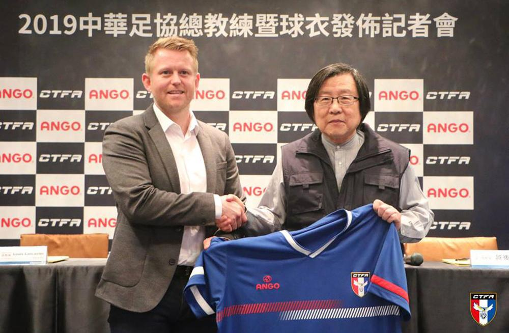 The English manager in charge of Taiwan's football team