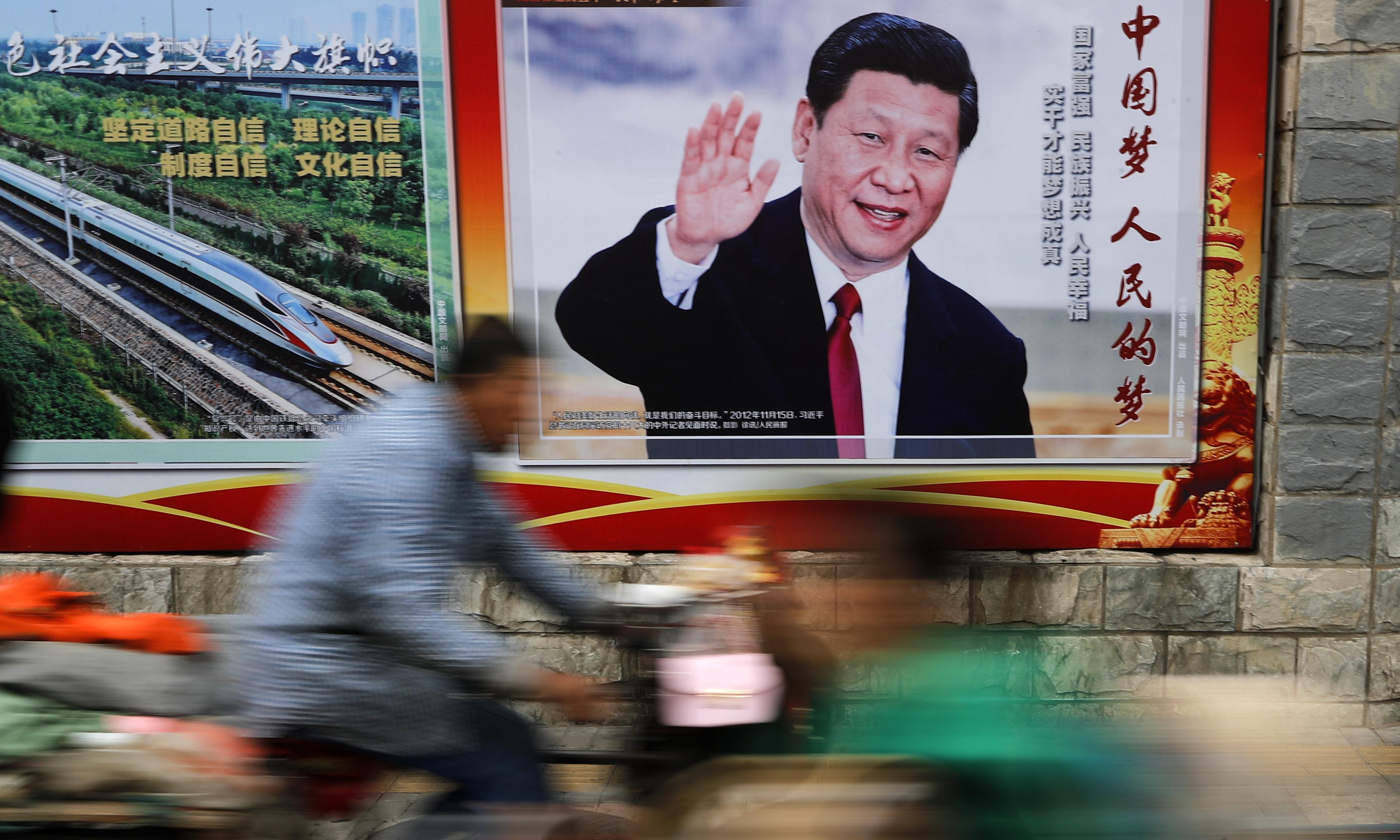 How the state runs business in China