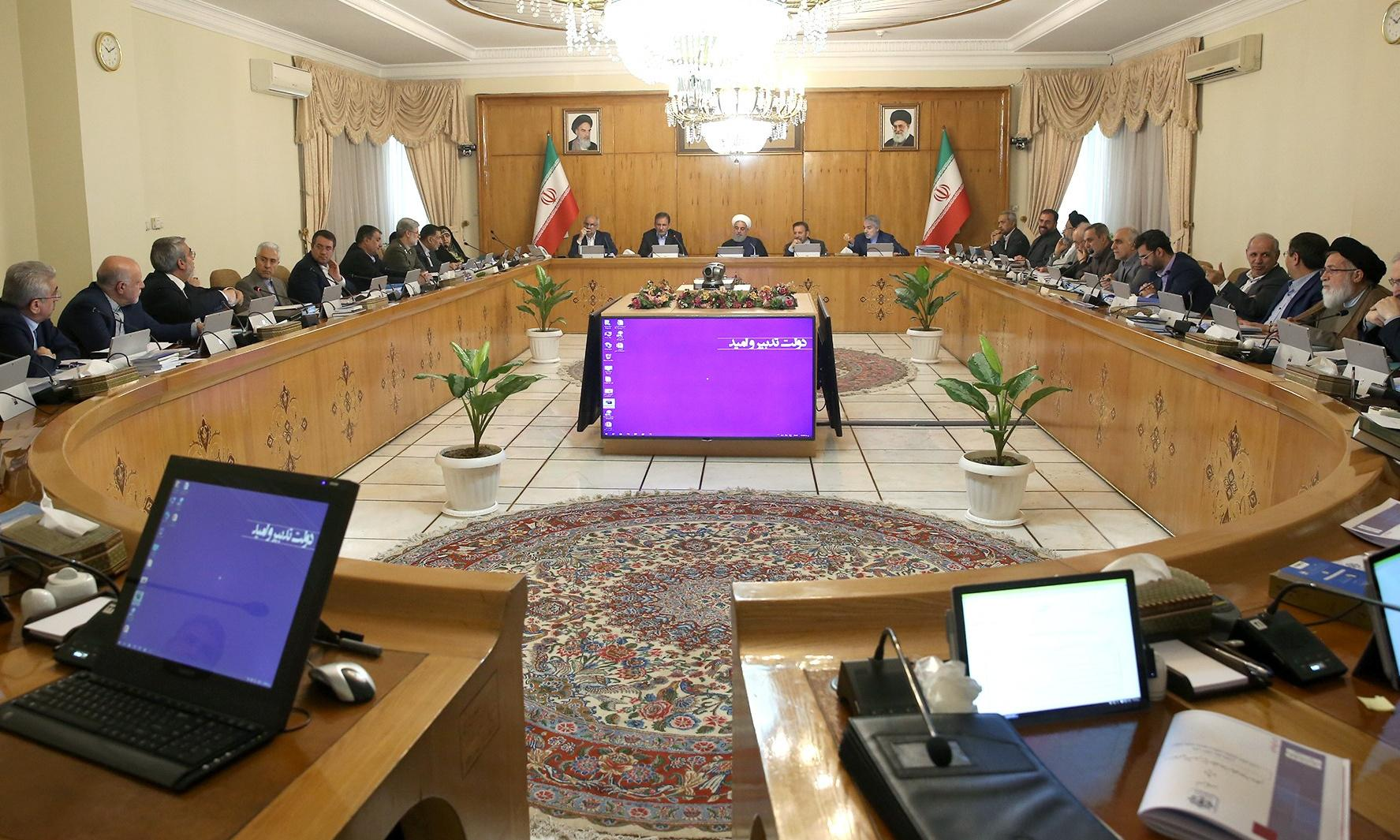 Iran nuclear deal: what has Tehran said and what happens next?