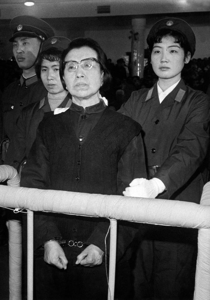 Jiang Qing, Mao's widow, on trial in Beijing in November 1980.