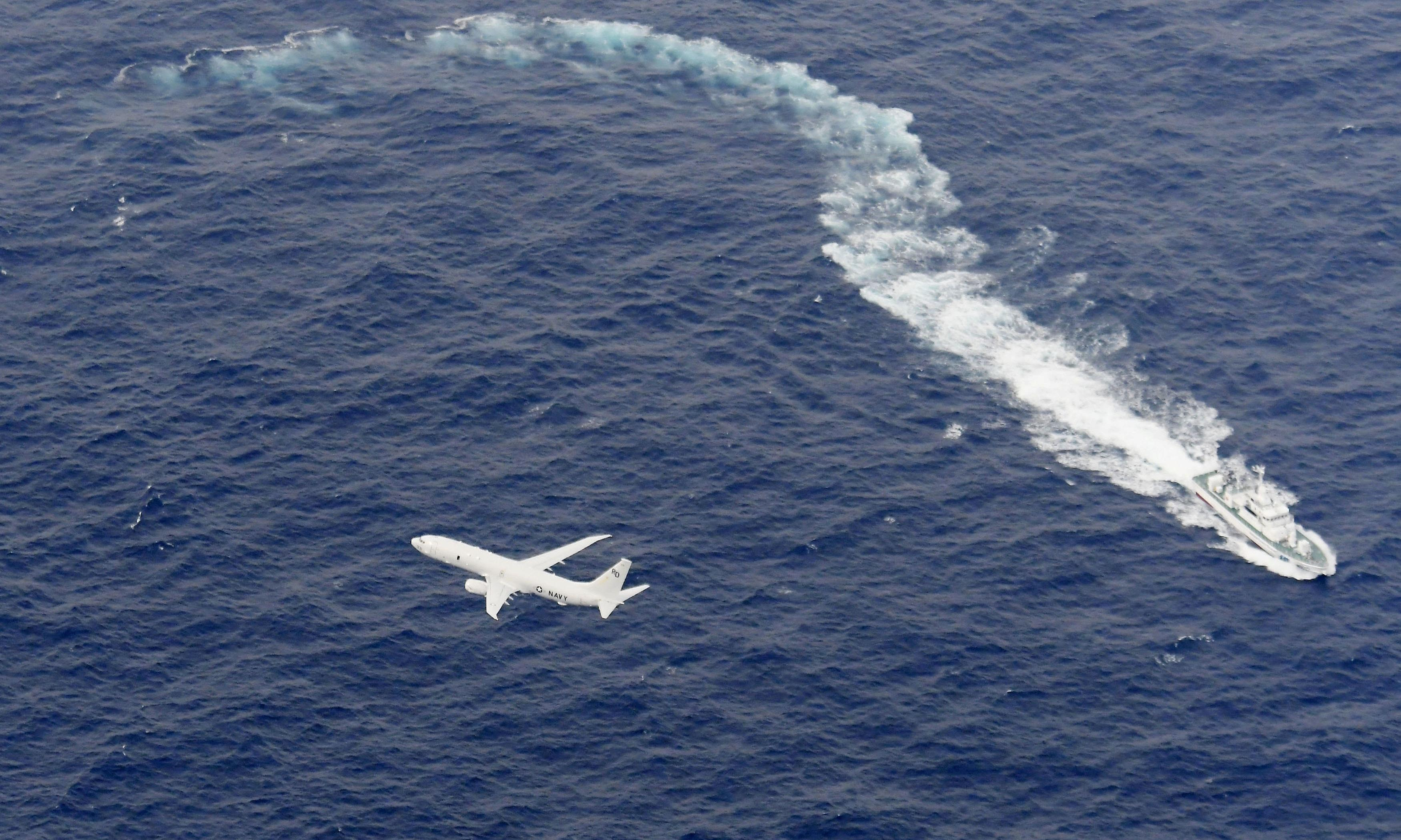 US military: one of two crew recovered off Japan after mid-air collision is dead