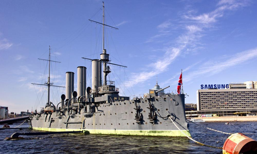 The armoured cruiser Aurora.