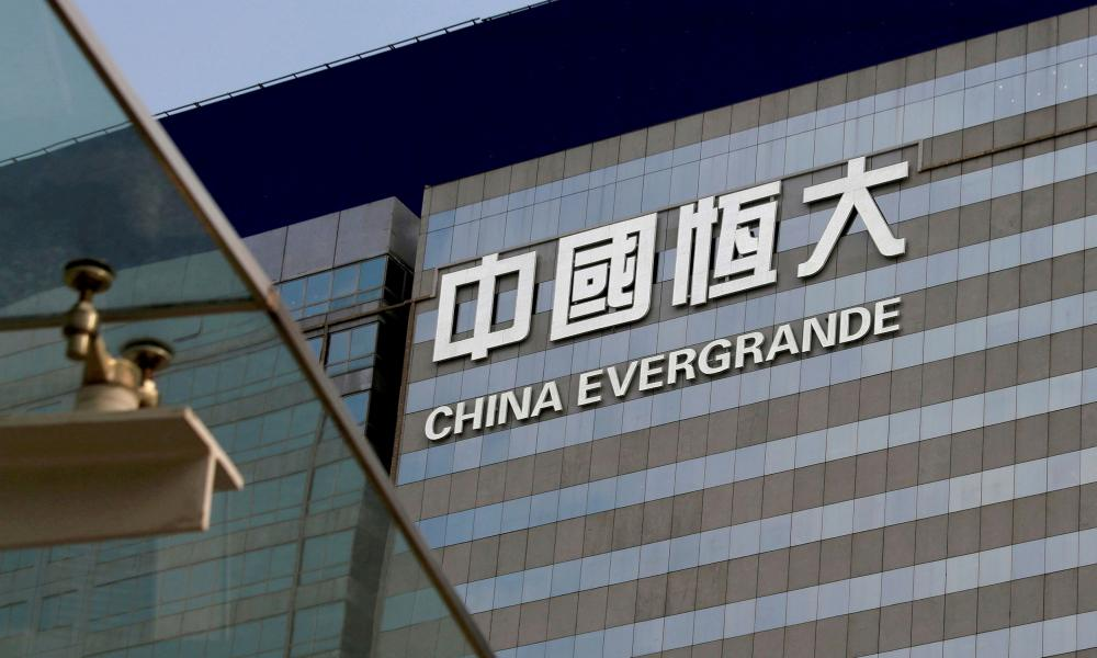 An exterior view of China Evergrande Centre in Hong Kong.