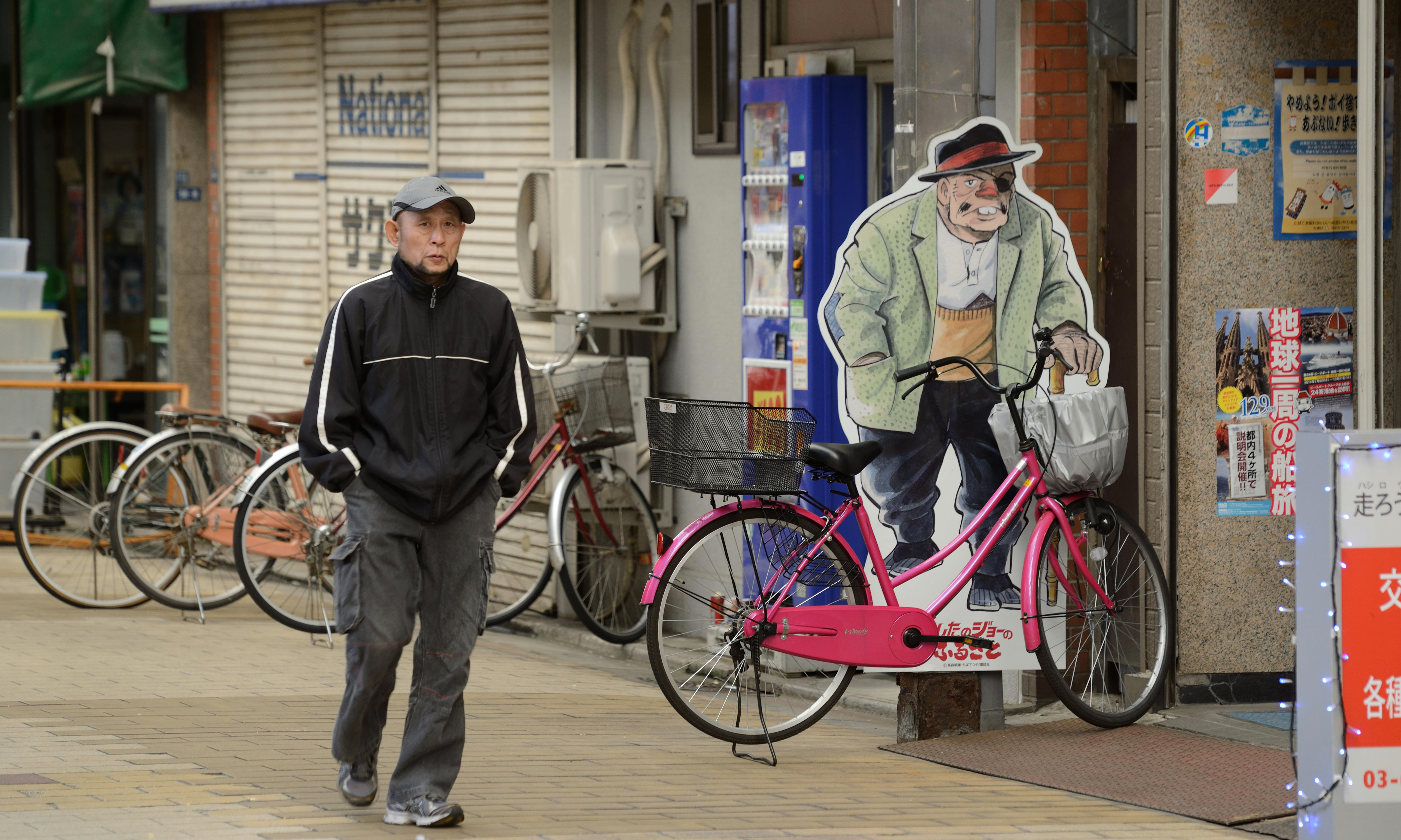 The Tokyo neighbourhood where people come to disappear