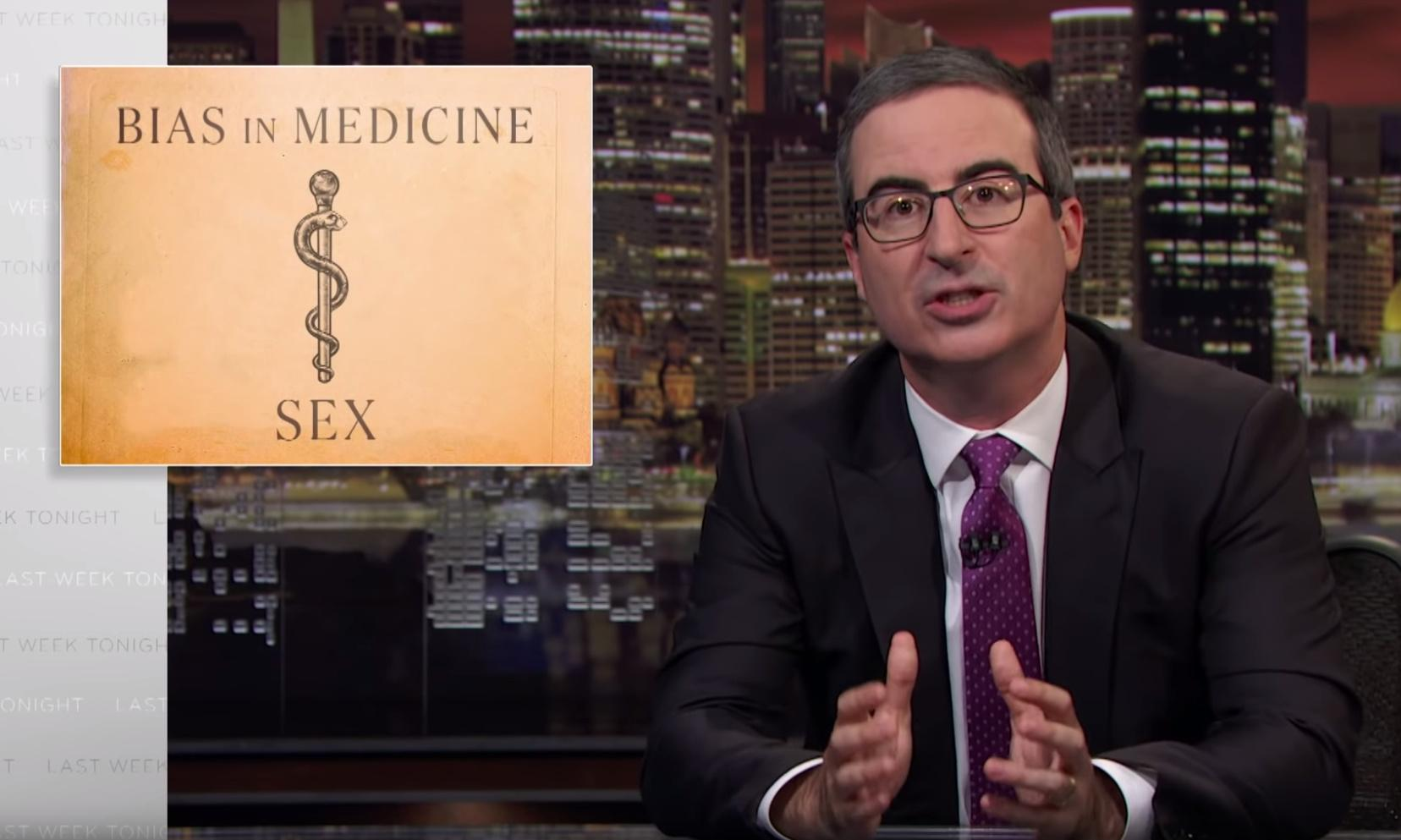 John Oliver: bias in medical care is a 'discussion that we need to have'